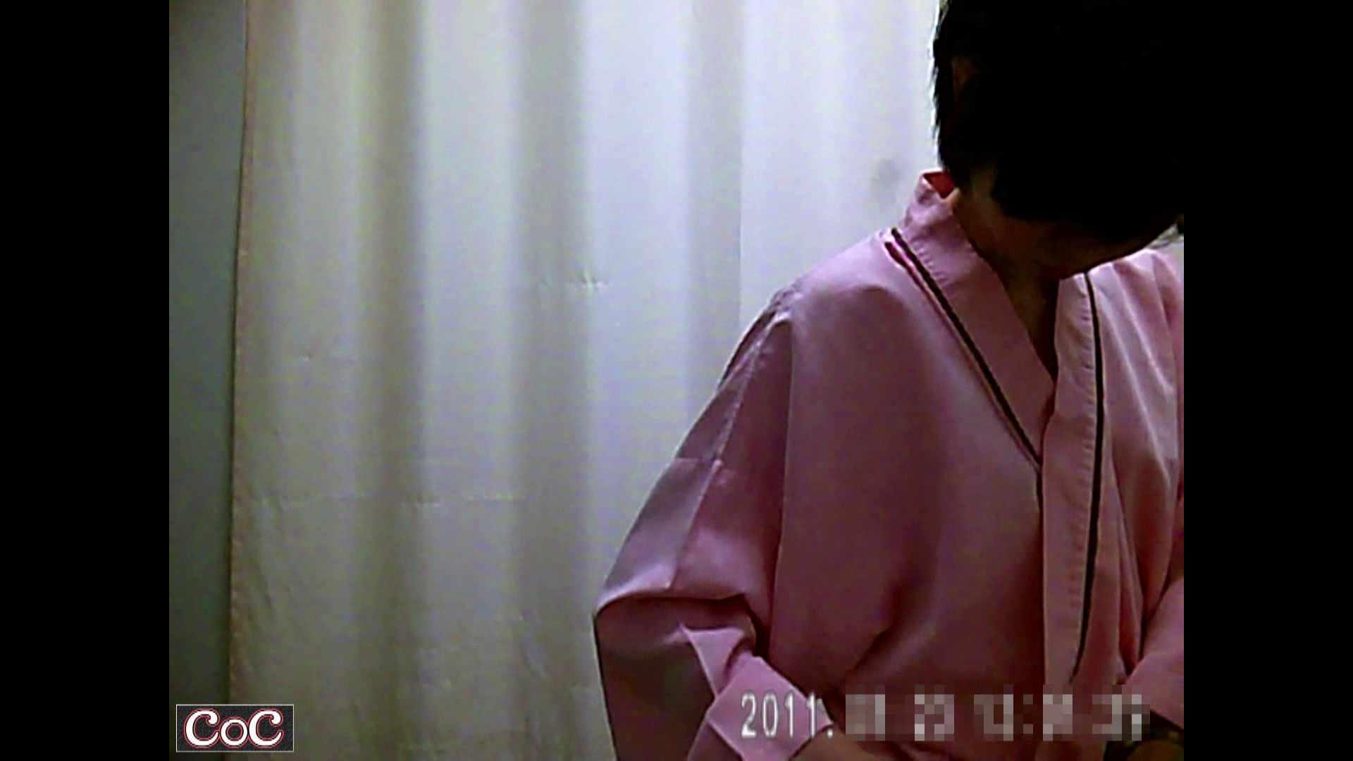 病院おもいっきり着替え! vol.17 美女OL オメコ動画キャプチャ 36連発 23