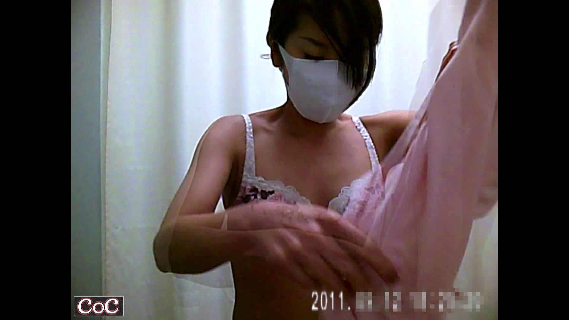 病院おもいっきり着替え! vol.24 乳首 | 着替え  57連発 1