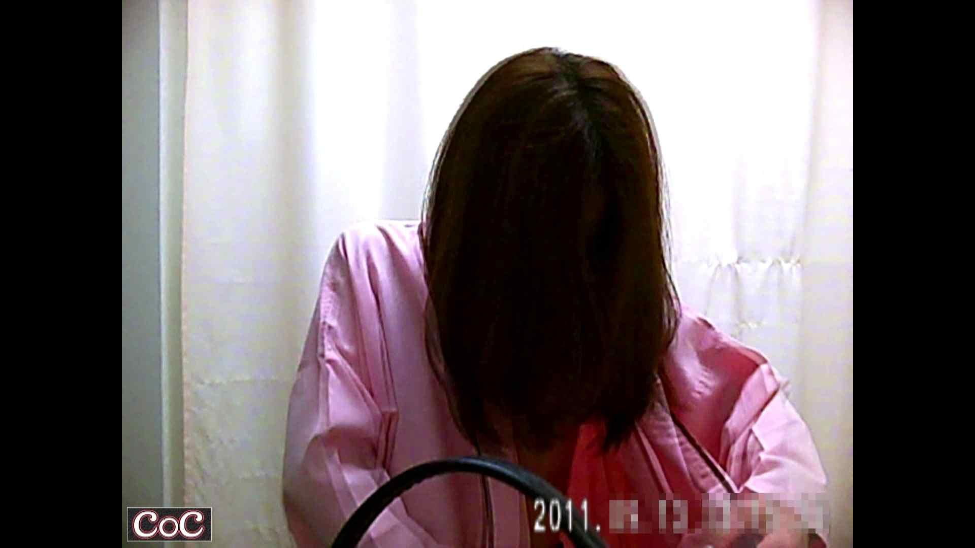 病院おもいっきり着替え! vol.24 乳首 | 着替え  57連発 43