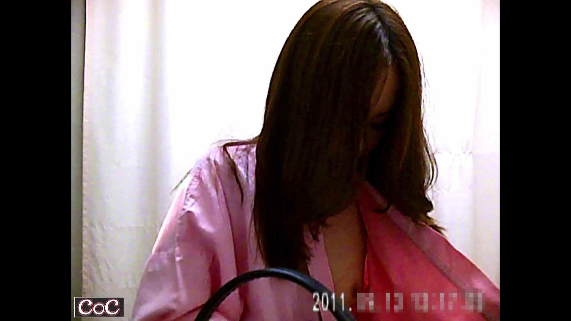 病院おもいっきり着替え! vol.24 美女OL セックス画像 57連発 44