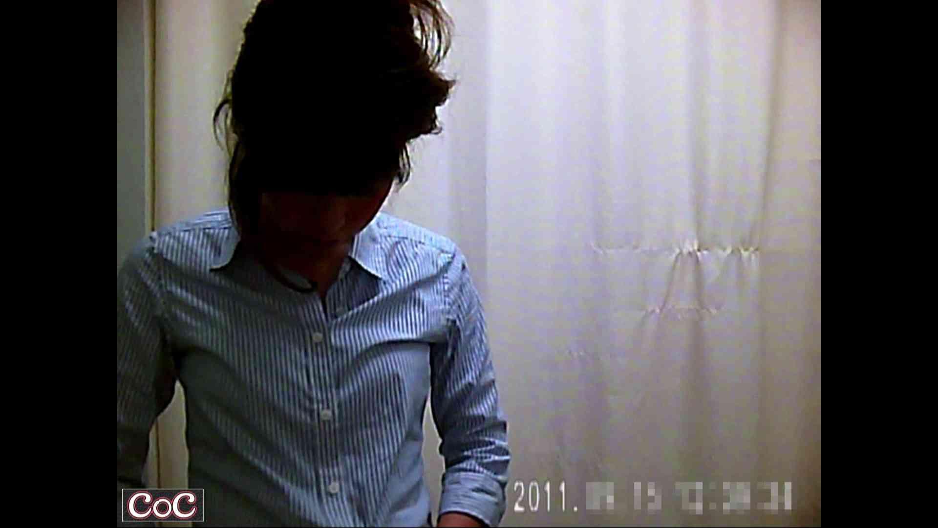 病院おもいっきり着替え! vol.26 貧乳 AV無料動画キャプチャ 100連発 20