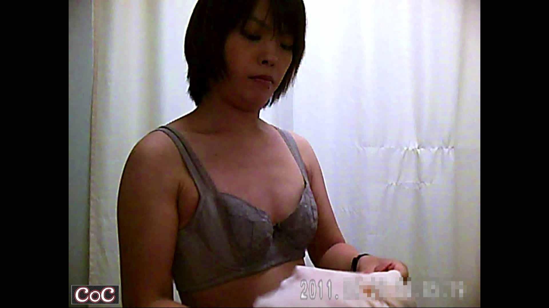 病院おもいっきり着替え! vol.28 着替え 盗撮動画紹介 97連発 12