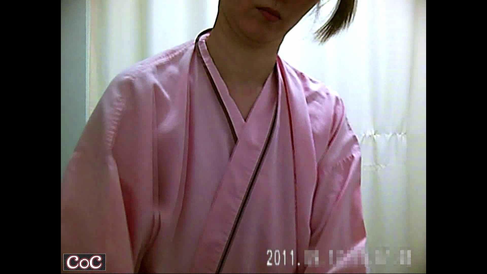 病院おもいっきり着替え! vol.28 美女OL | 独占盗撮  97連発 15