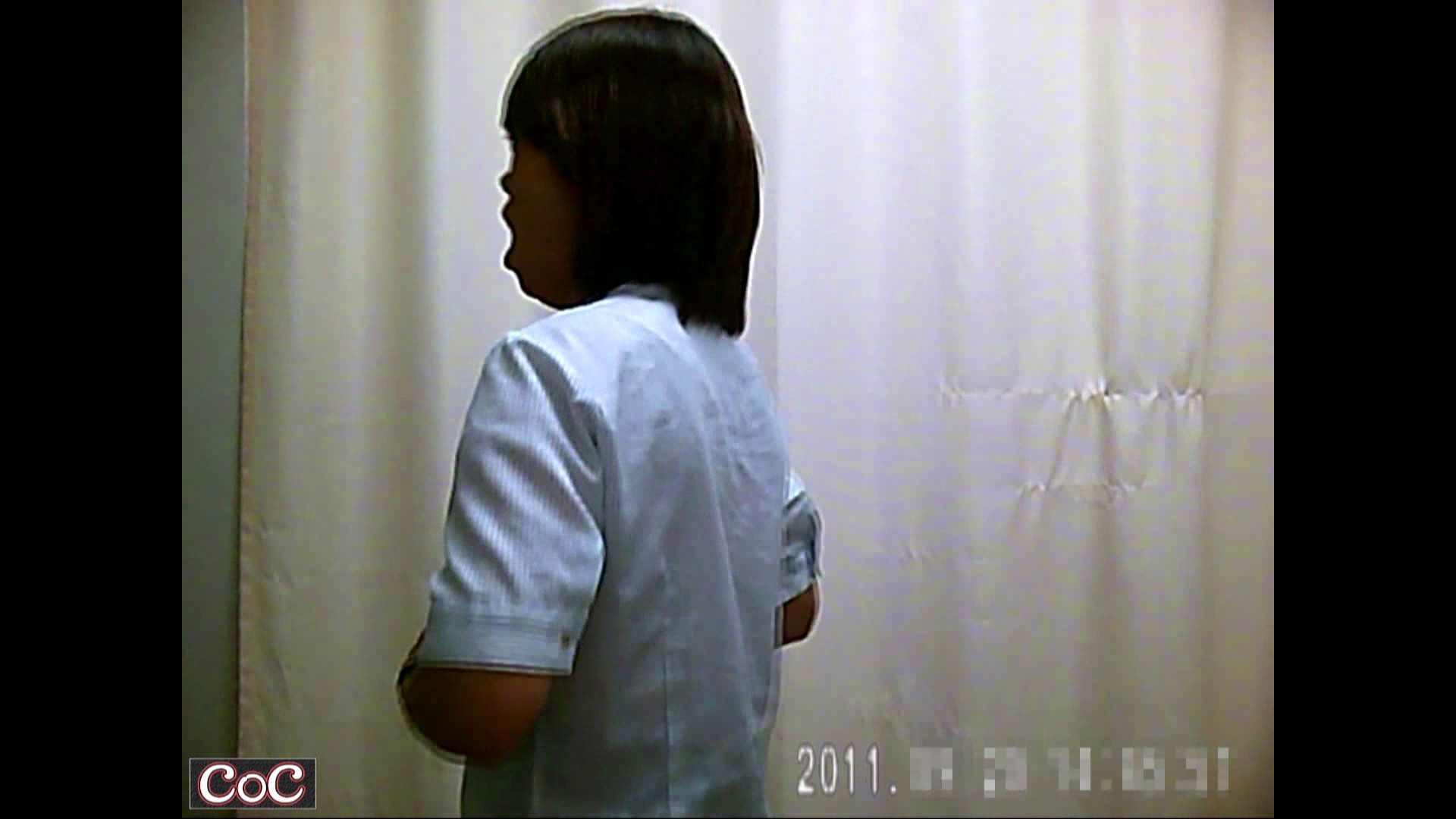 病院おもいっきり着替え! vol.28 美女OL  97連発 21