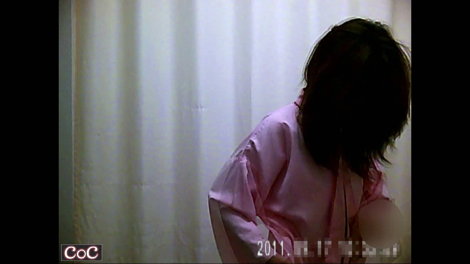 病院おもいっきり着替え! vol.28 貧乳 AV動画キャプチャ 97連発 48