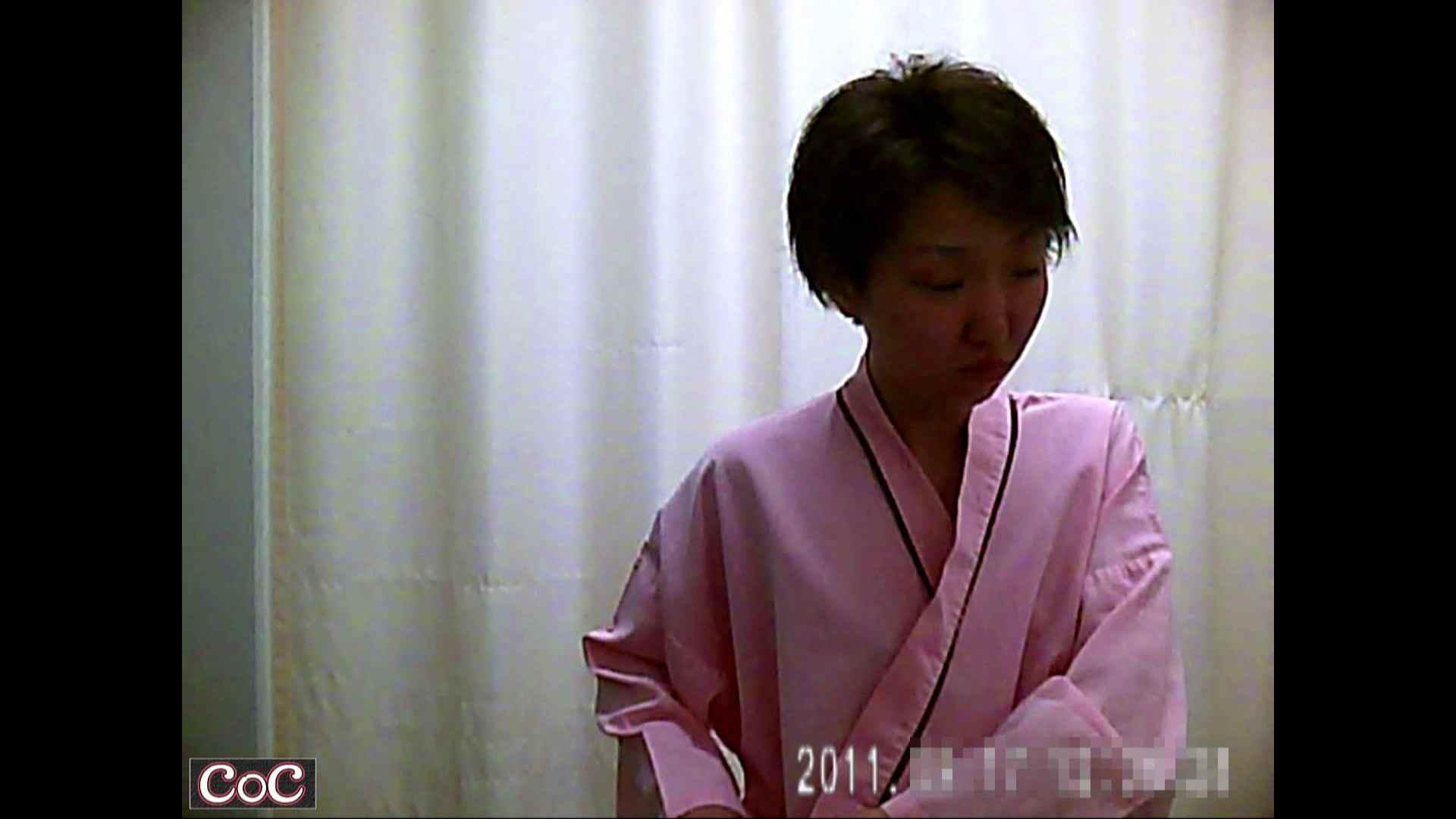 病院おもいっきり着替え! vol.28 おっぱい娘 盗み撮り動画キャプチャ 97連発 72