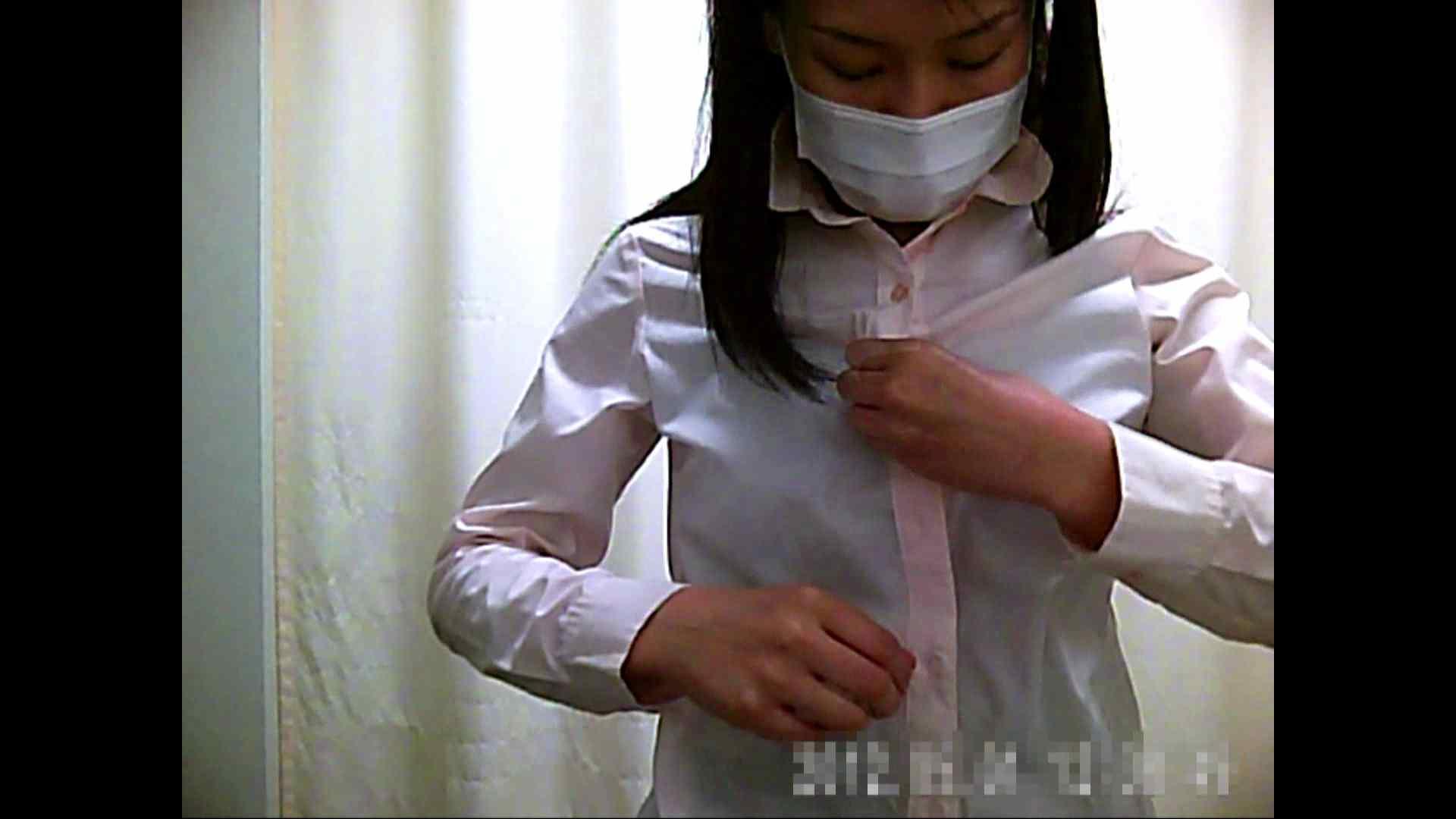 病院おもいっきり着替え! vol.292 おっぱい娘  59連発 56