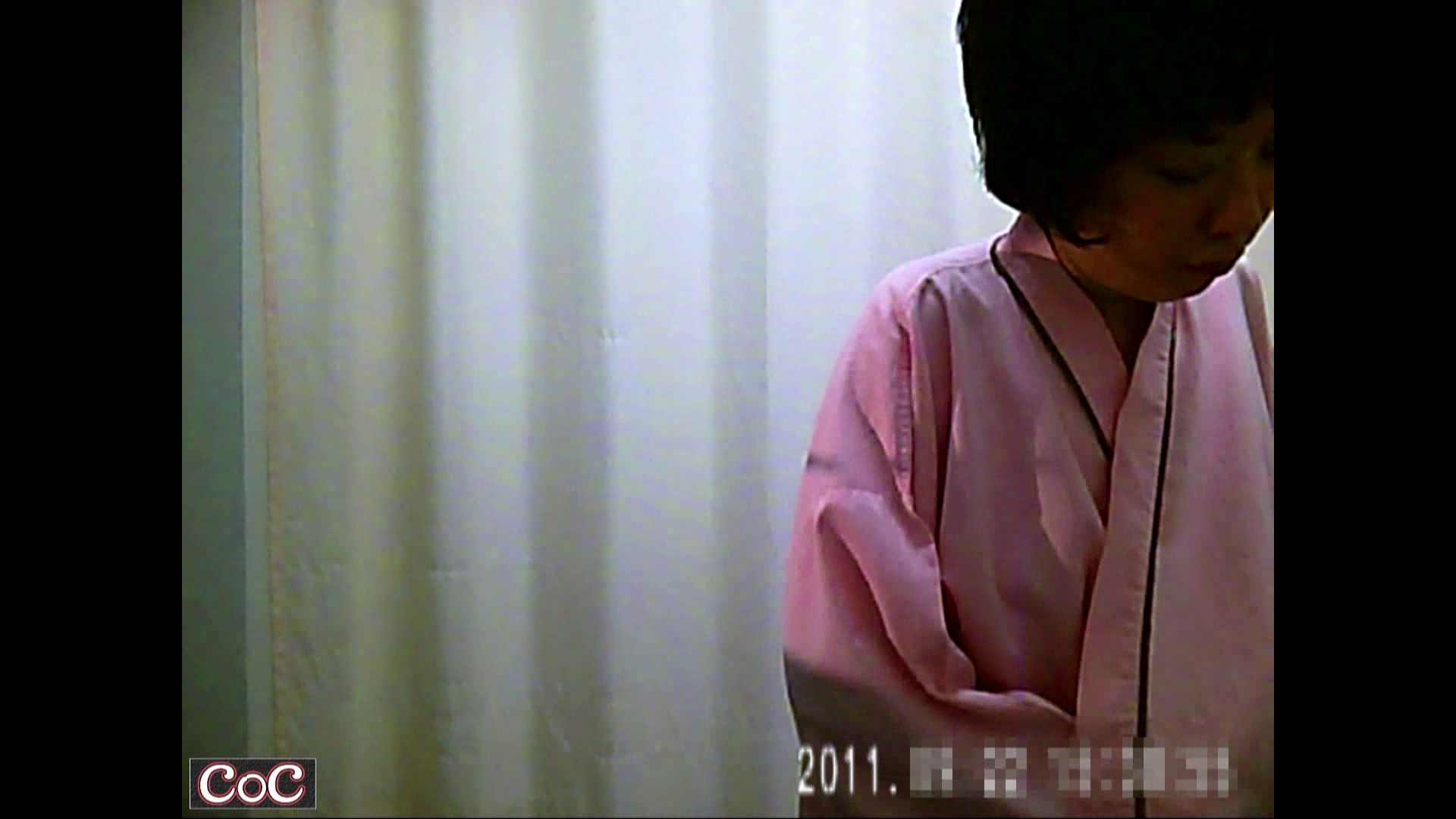 病院おもいっきり着替え! vol.32 おっぱい娘 おまんこ動画流出 44連発 3