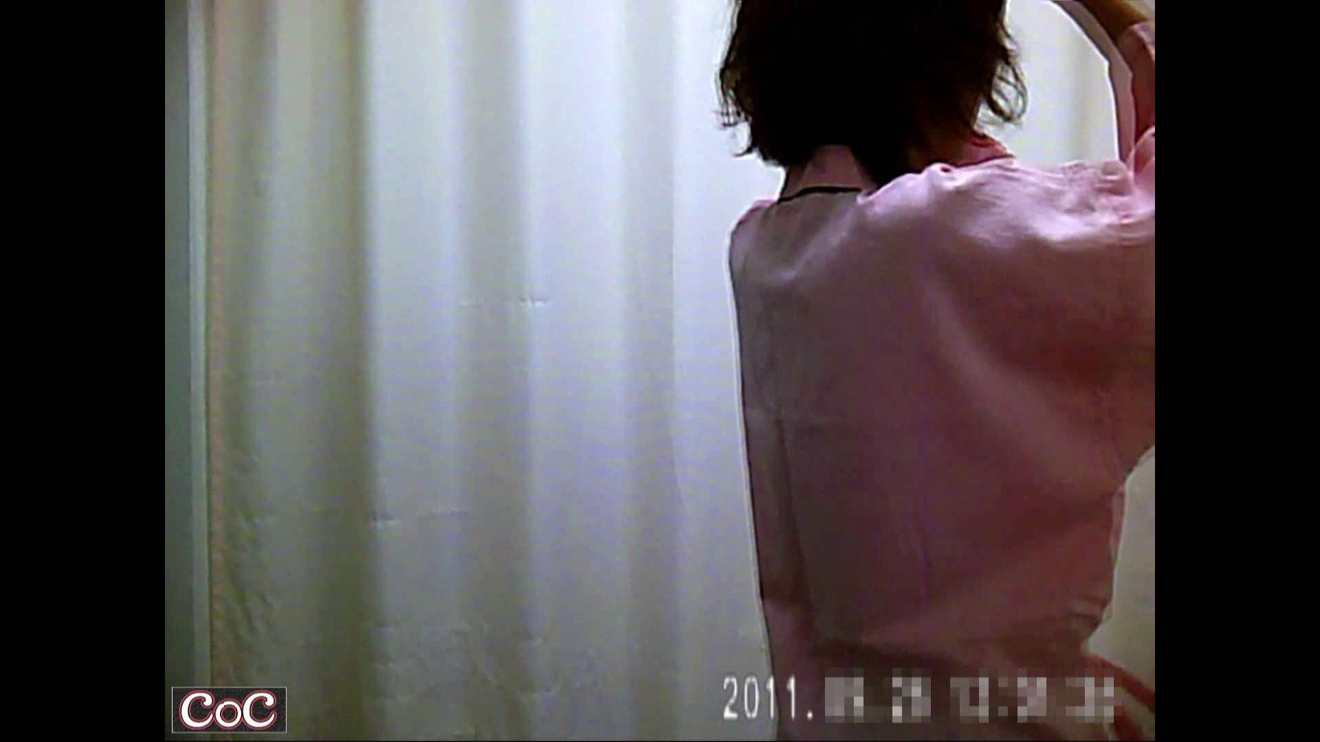 病院おもいっきり着替え! vol.35 美女OL オマンコ無修正動画無料 55連発 44