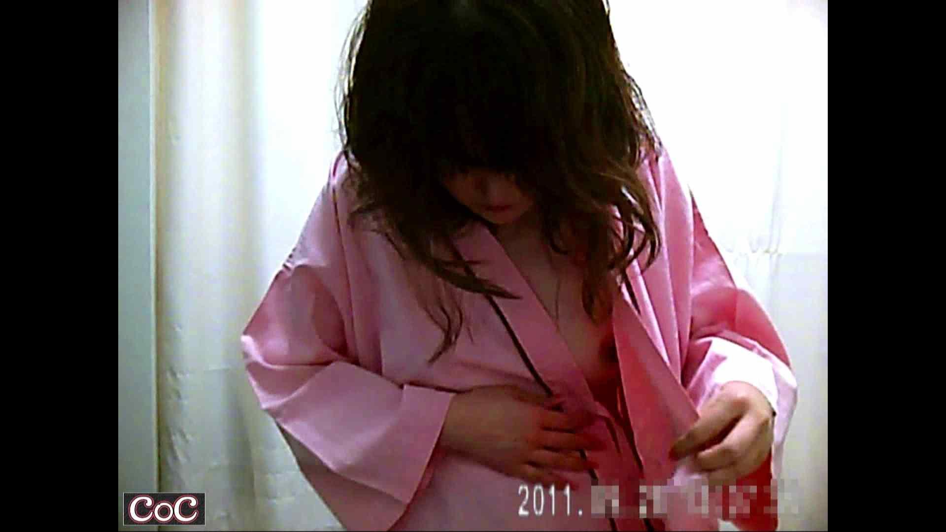 病院おもいっきり着替え! vol.40 美女OL のぞき動画画像 22連発 16