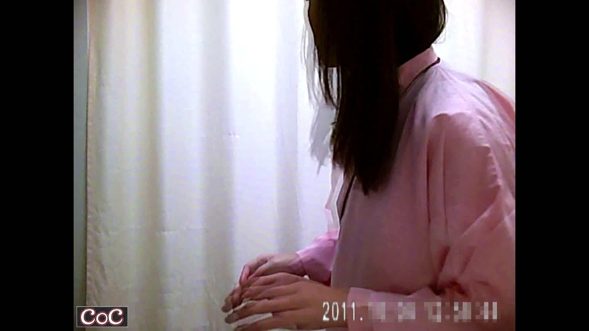 病院おもいっきり着替え! vol.51 おっぱい娘 性交動画流出 22連発 16