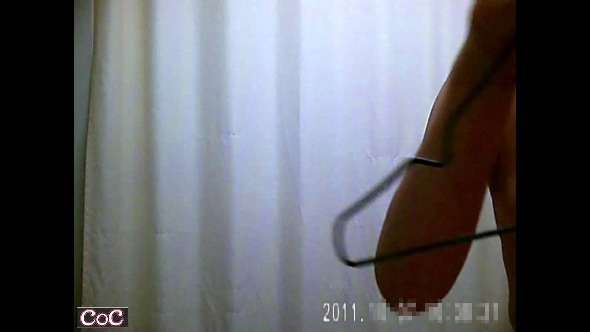 病院おもいっきり着替え! vol.53 乳首 AV無料動画キャプチャ 30連発 19