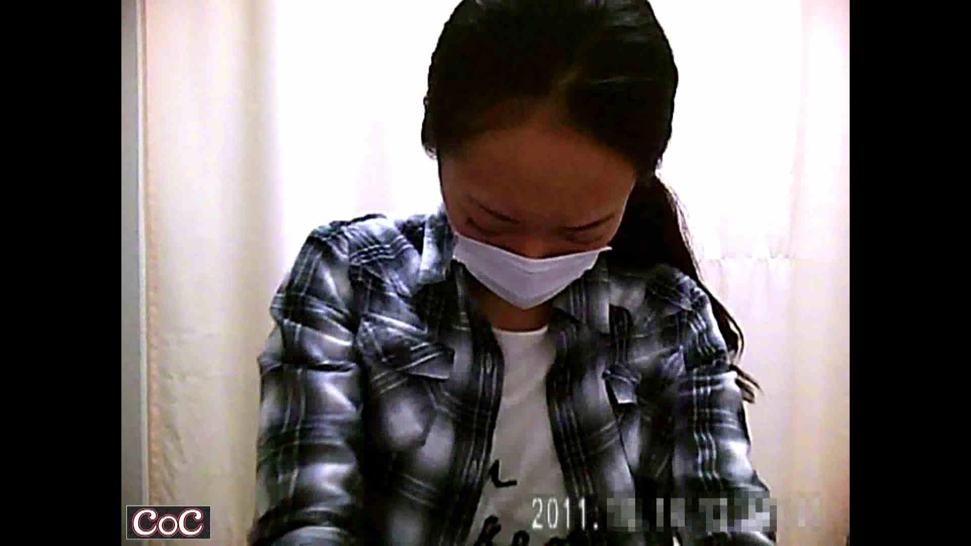 病院おもいっきり着替え! vol.59 おっぱい娘 | 乳首  74連発 1