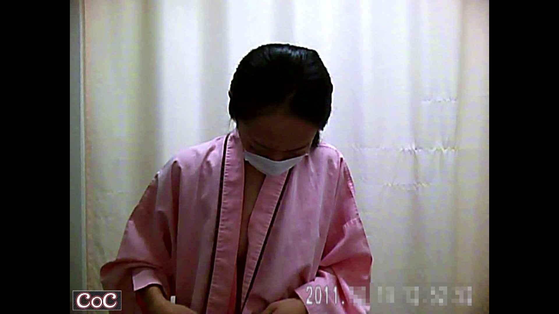 病院おもいっきり着替え! vol.59 貧乳 AV無料動画キャプチャ 74連発 20