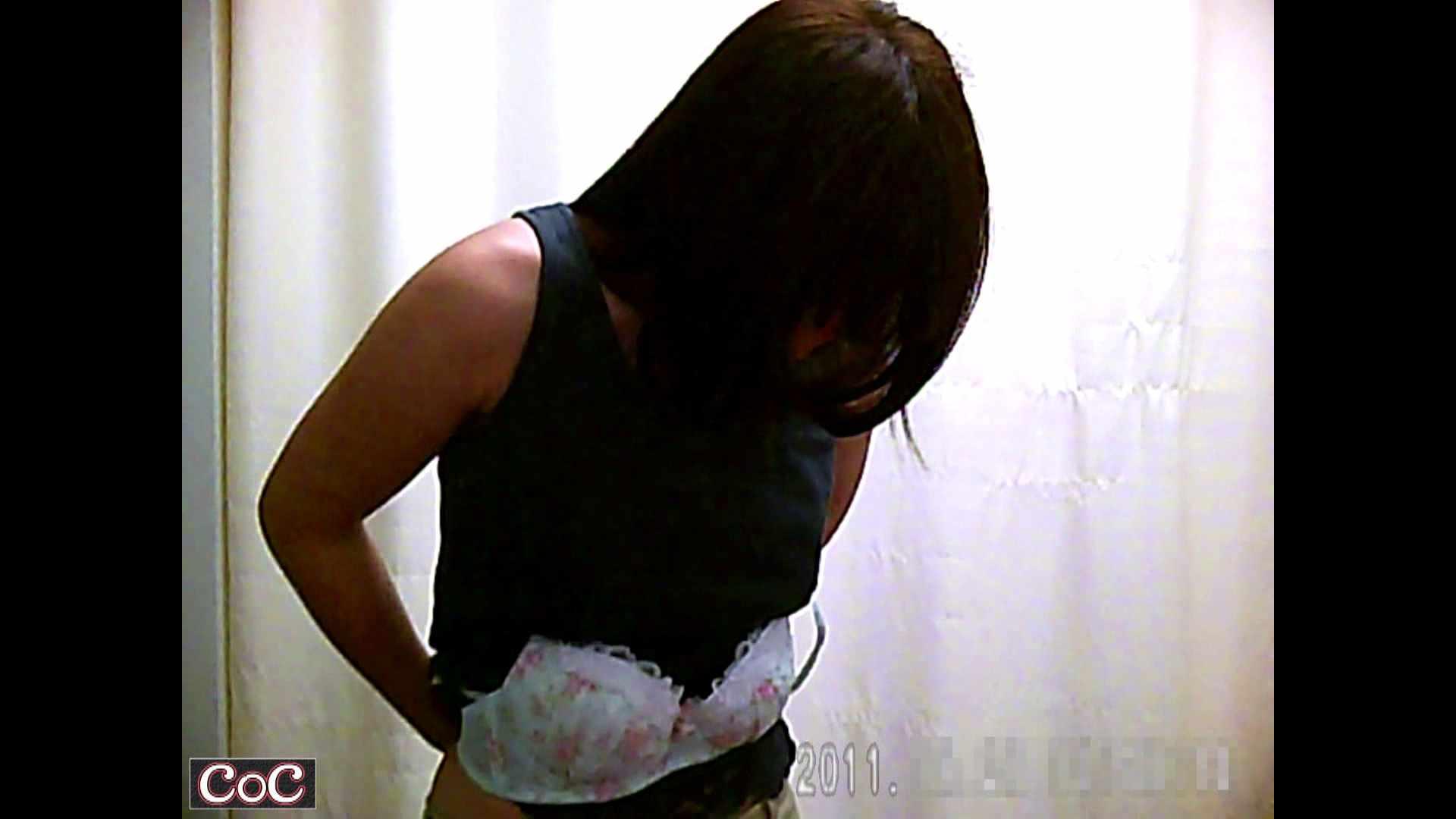 病院おもいっきり着替え! vol.65 美女OL エロ無料画像 53連発 16
