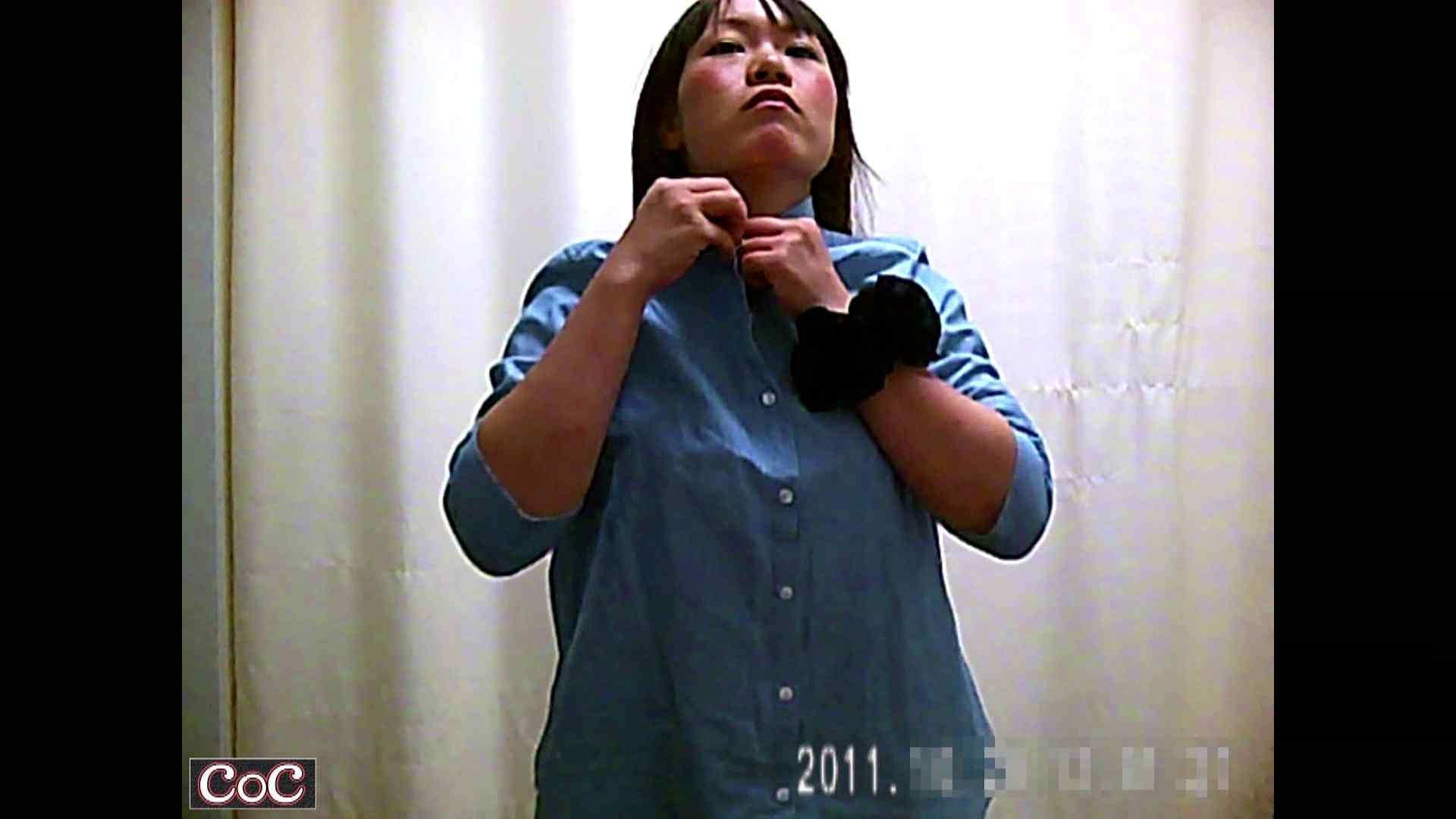 病院おもいっきり着替え! vol.65 美女OL エロ無料画像 53連発 23