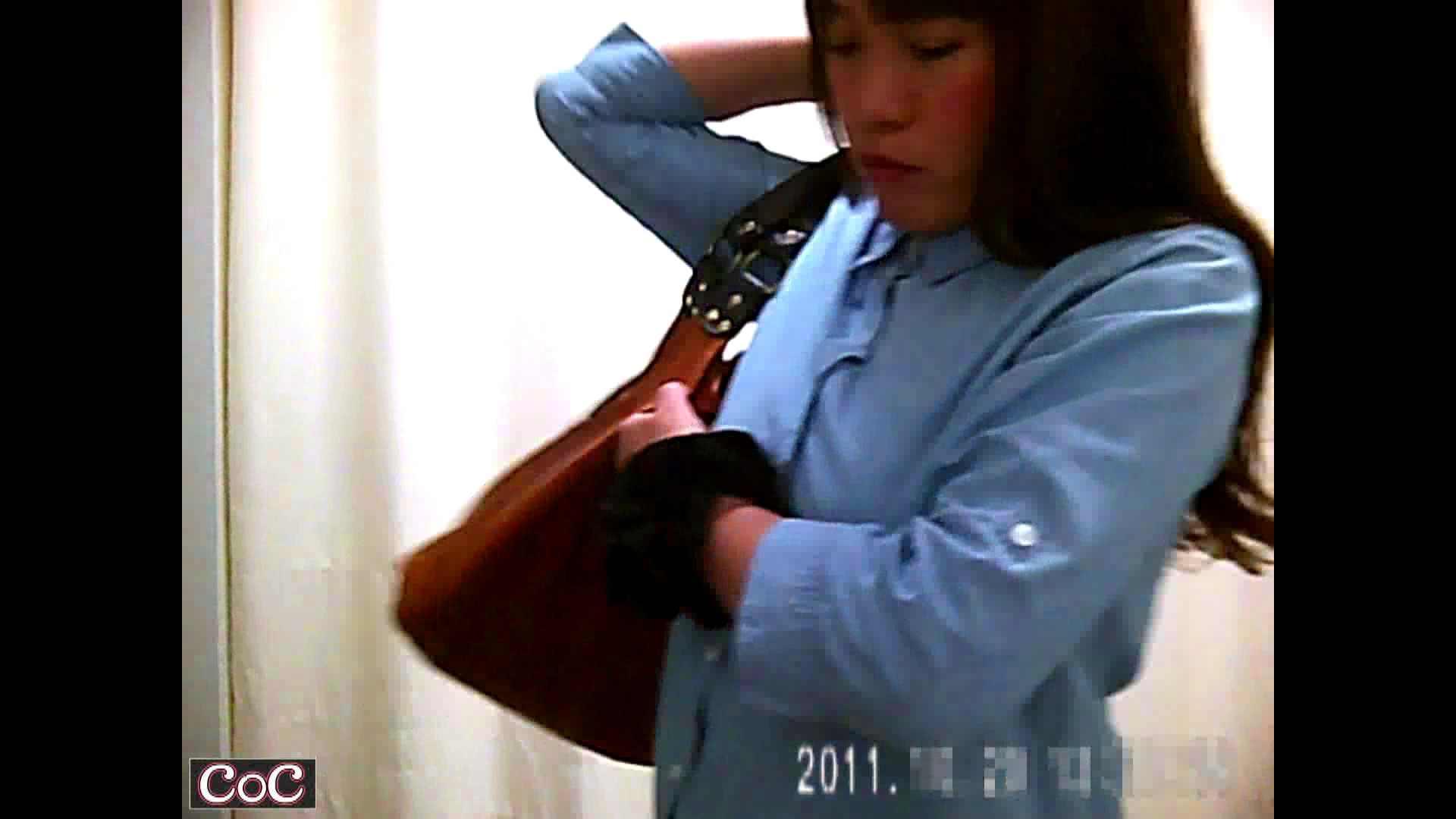 病院おもいっきり着替え! vol.65 独占盗撮 すけべAV動画紹介 53連発 24