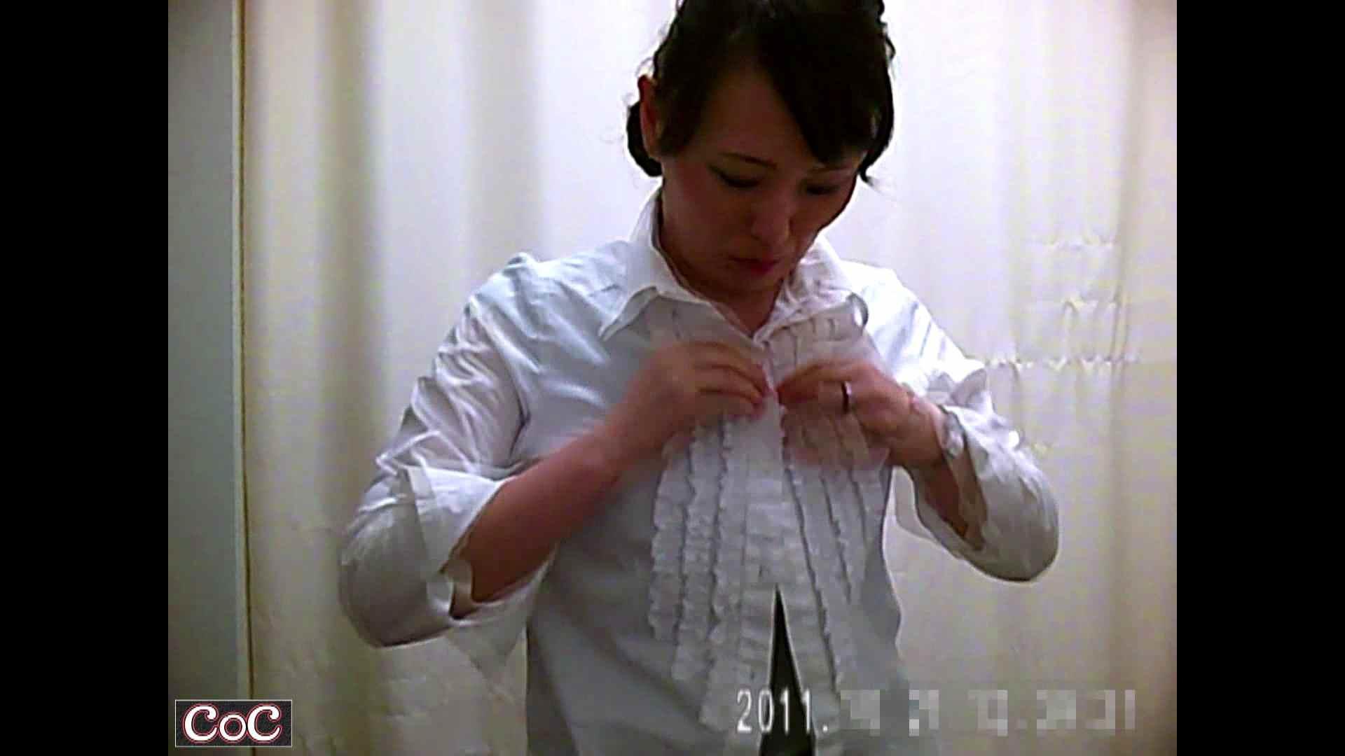 病院おもいっきり着替え! vol.67 娘 ワレメ無修正動画無料 73連発 12