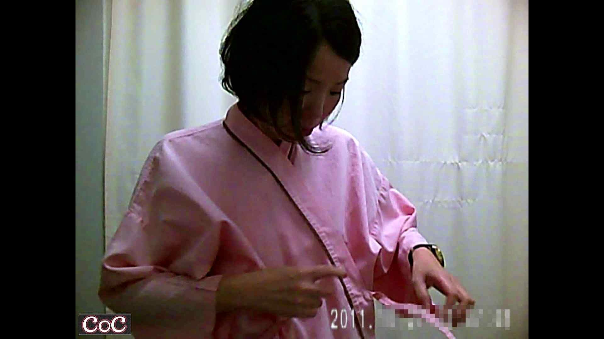 病院おもいっきり着替え! vol.73 着替え 盗み撮り動画キャプチャ 111連発 54