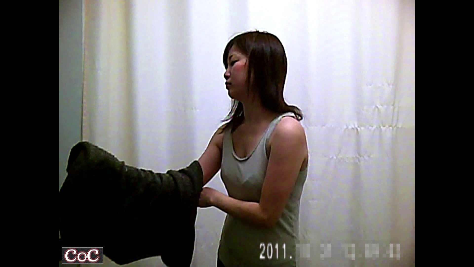 病院おもいっきり着替え! vol.77 おっぱい娘 | 美女OL  62連発 15