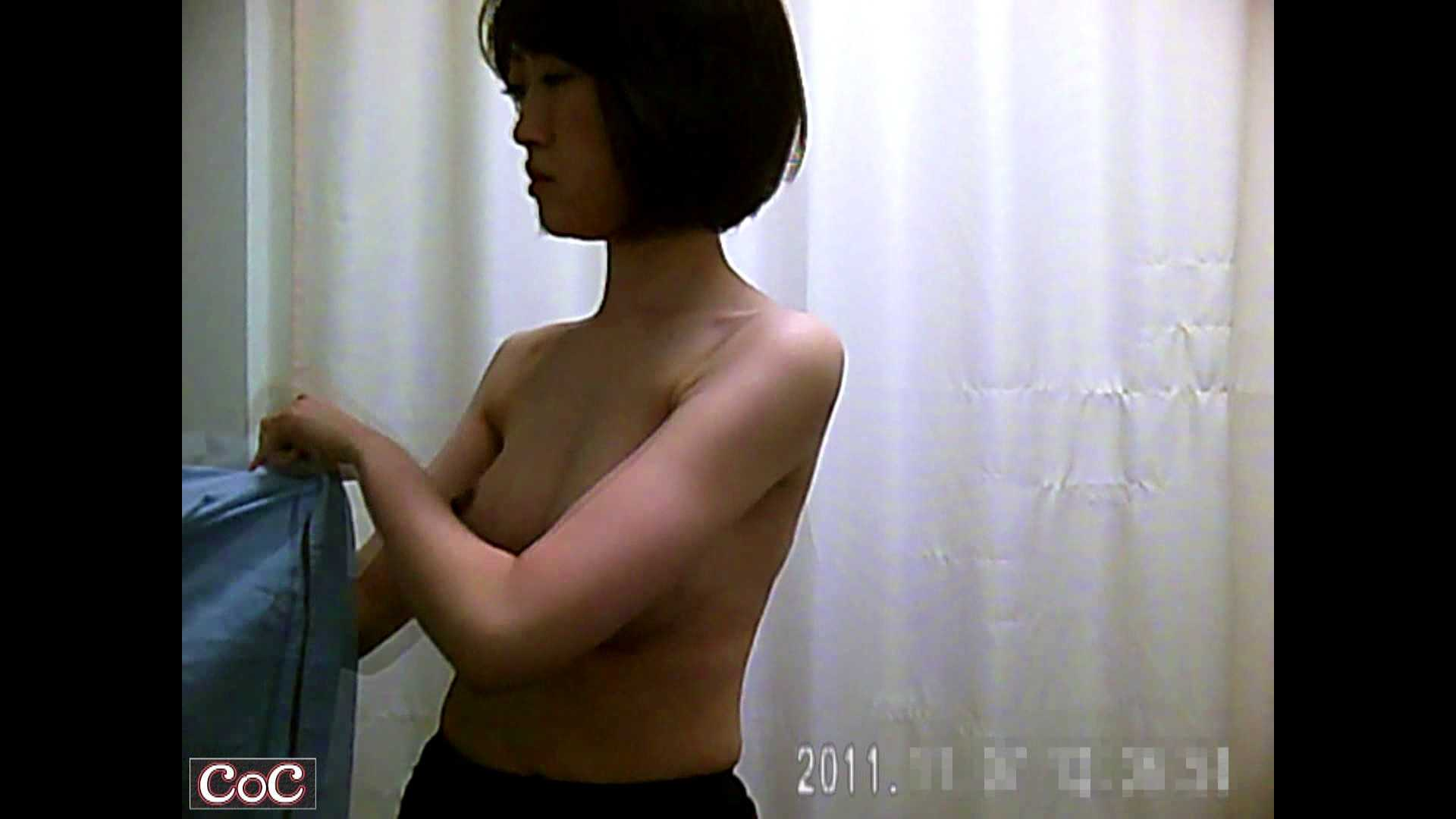 病院おもいっきり着替え! vol.83 娘 アダルト動画キャプチャ 72連発 19