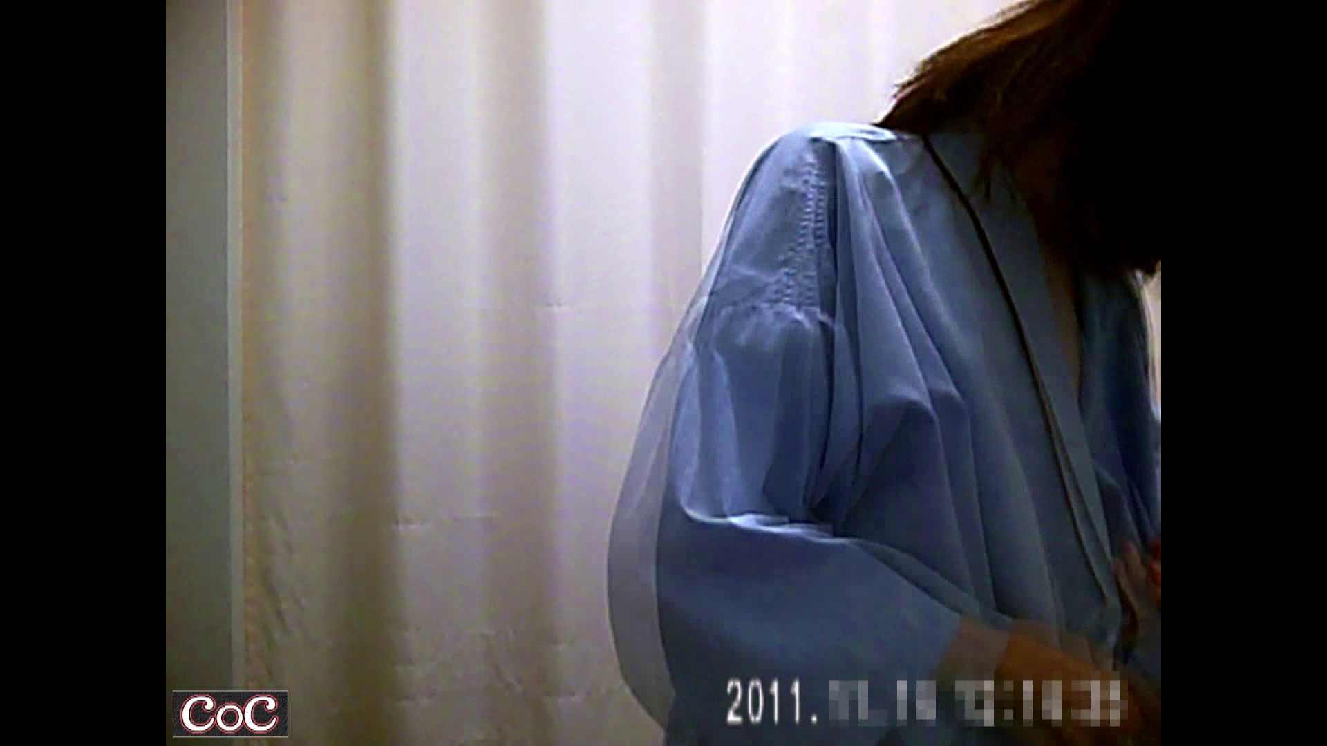 病院おもいっきり着替え! vol.88 貧乳 性交動画流出 57連発 6