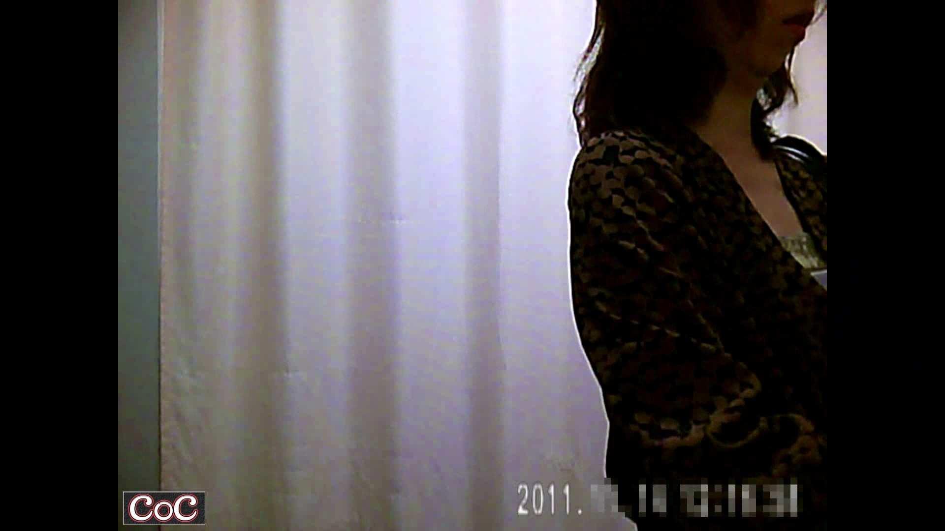 病院おもいっきり着替え! vol.88 美女OL アダルト動画キャプチャ 57連発 16