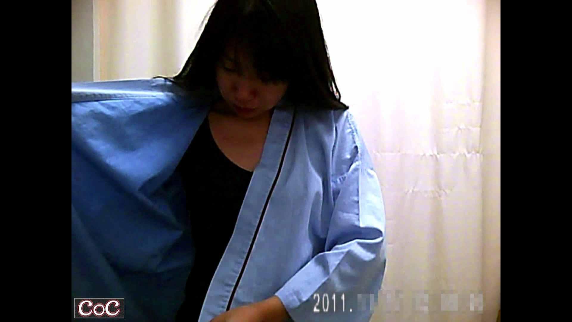 病院おもいっきり着替え! vol.94 おっぱい娘 オメコ動画キャプチャ 102連発 4