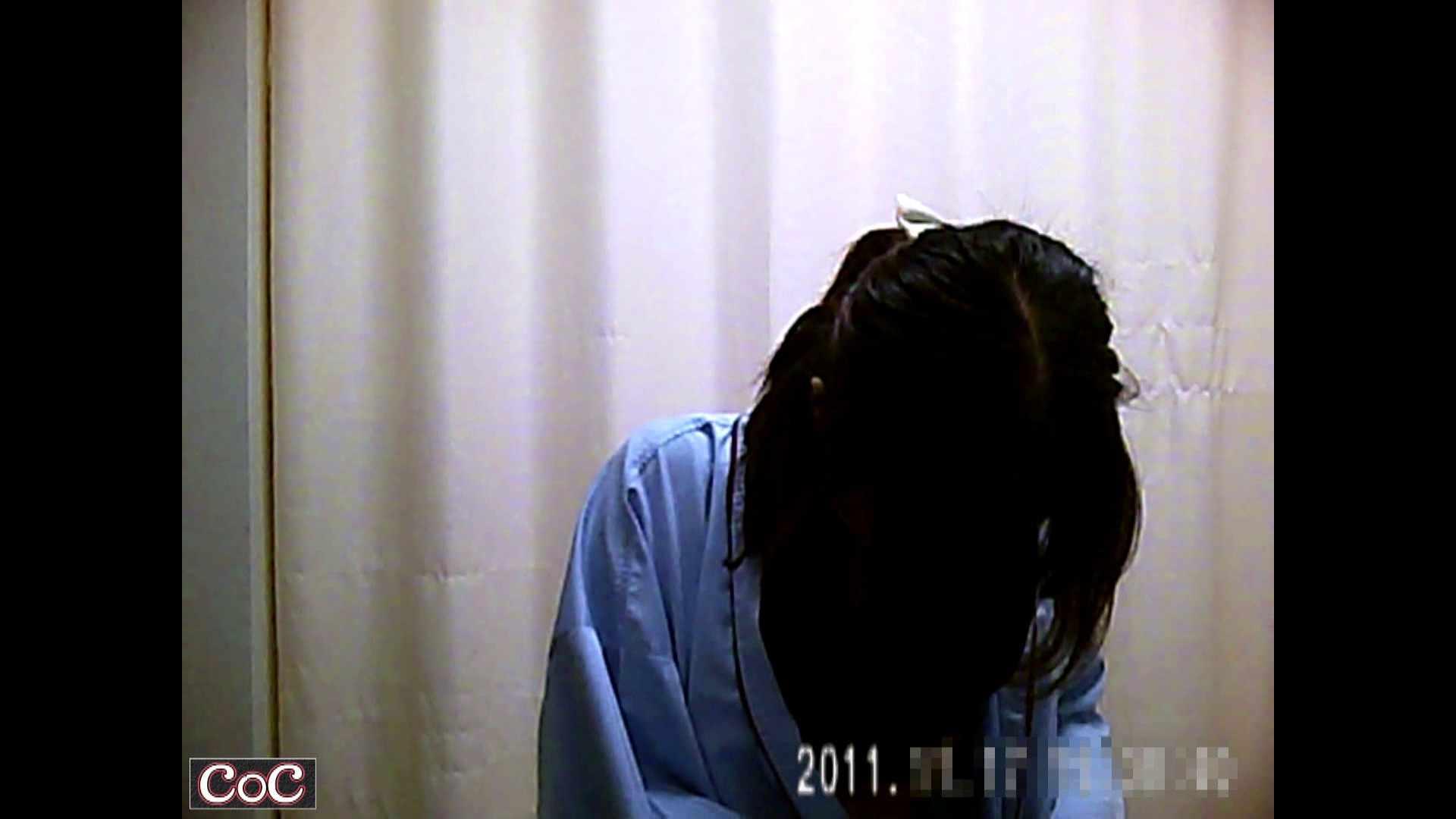 病院おもいっきり着替え! vol.94 おっぱい娘 オメコ動画キャプチャ 102連発 102