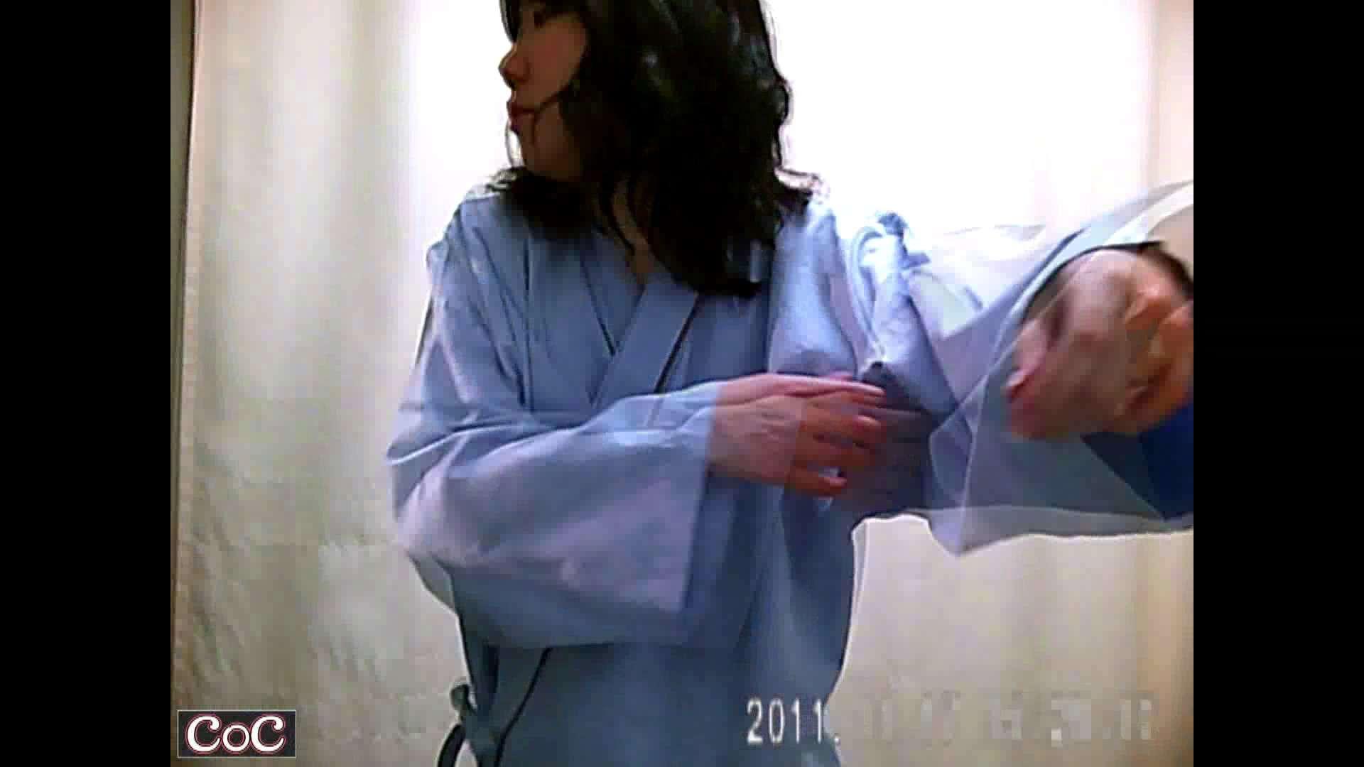 病院おもいっきり着替え! vol.97 貧乳 | 乳首  78連発 22