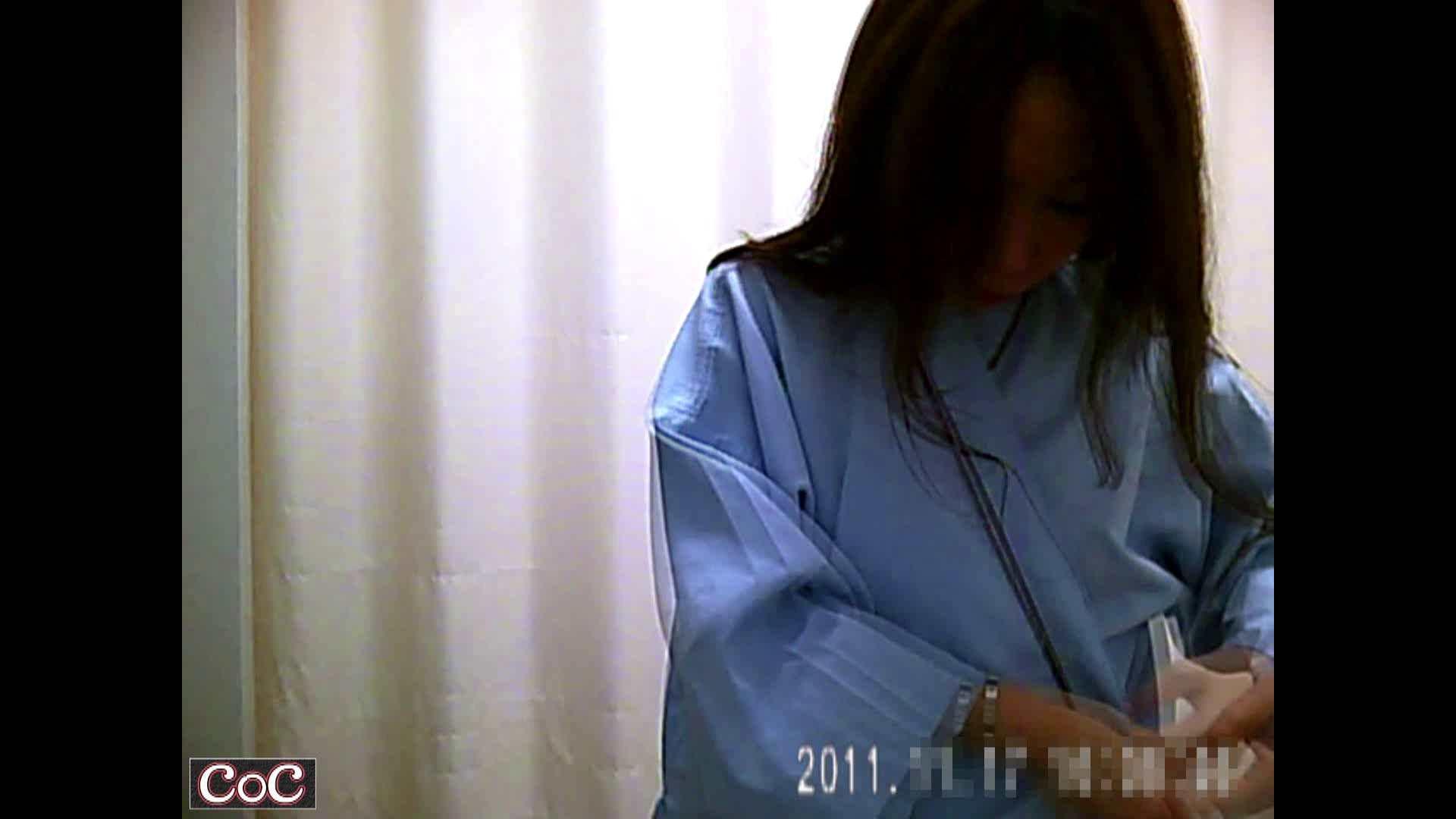 病院おもいっきり着替え! vol.97 貧乳 | 乳首  78連発 36