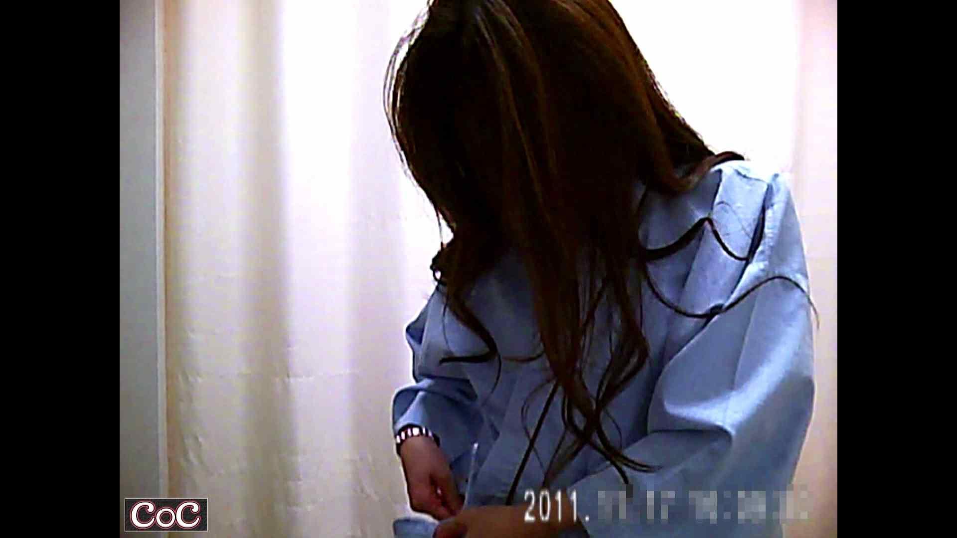 病院おもいっきり着替え! vol.97 独占盗撮 ワレメ無修正動画無料 78連発 38