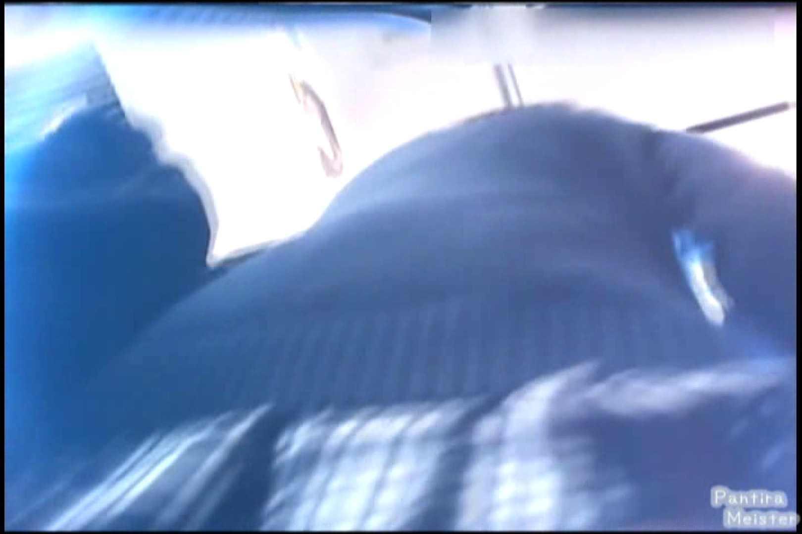 オリジナルパンチラNO.03貴重なパンツの染み発見 車 | チラ見え画像  108連発 58