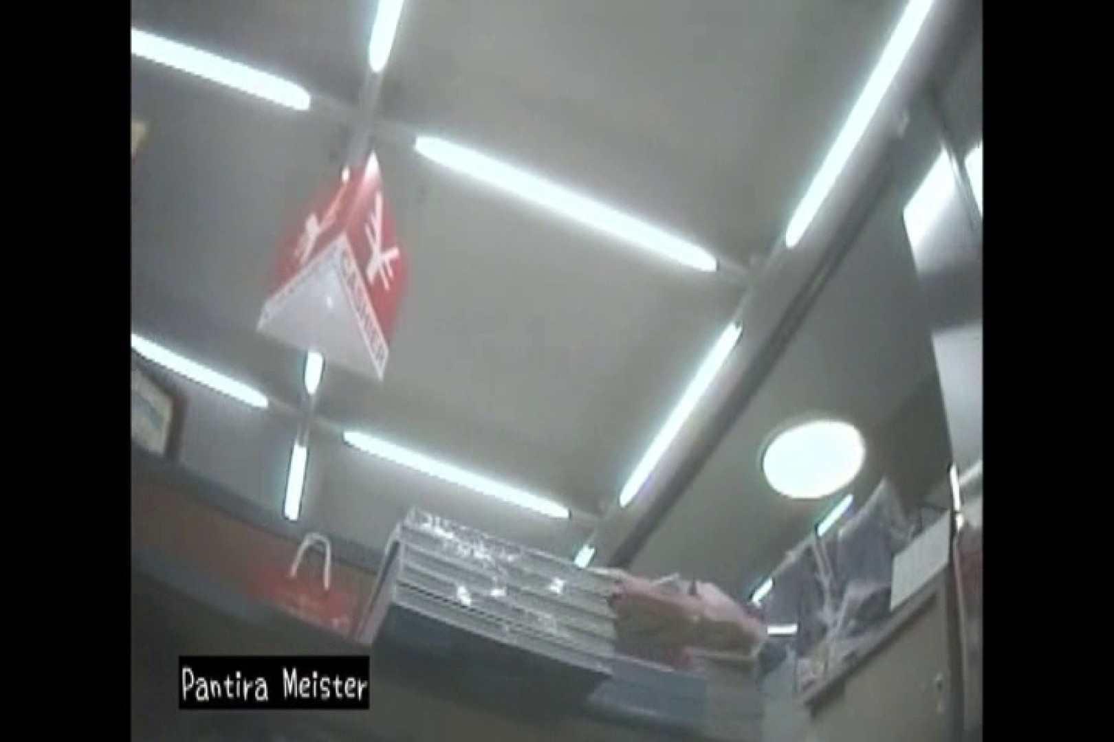オリジナルパンチラ No.061 チラ見え画像 | パンチラ  68連発 17