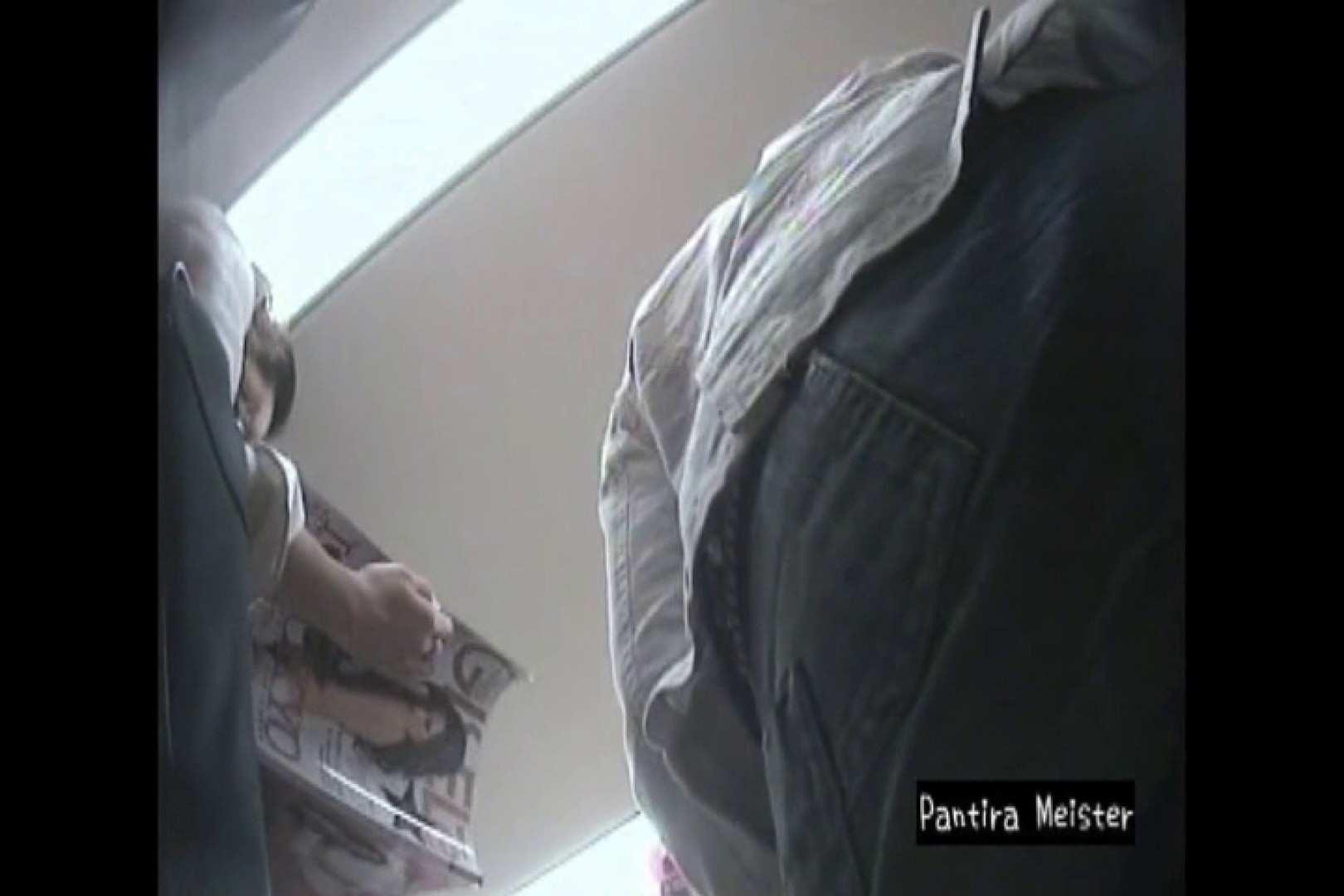 オリジナルパンチラ No.061 チラ見え画像 | パンチラ  68連発 33