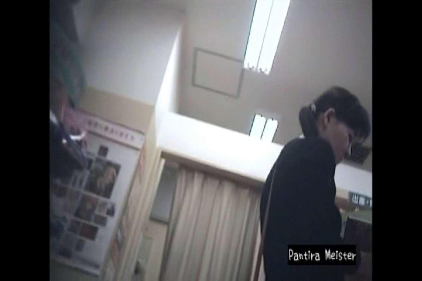 オリジナルパンチラ No.061 チラ見え画像  68連発 44