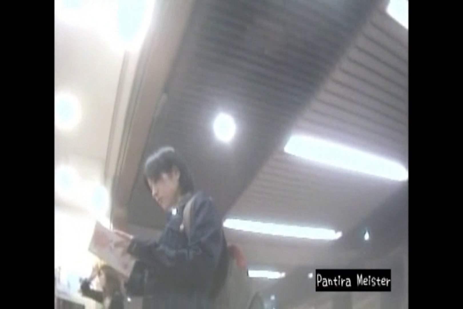 オリジナルパンチラ No.061 チラ見え画像  68連発 48