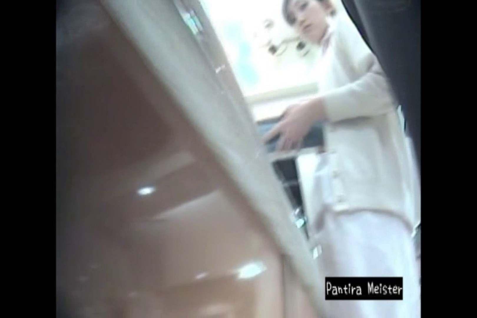オリジナルパンチラ No.063 パンチラ  70連発 24