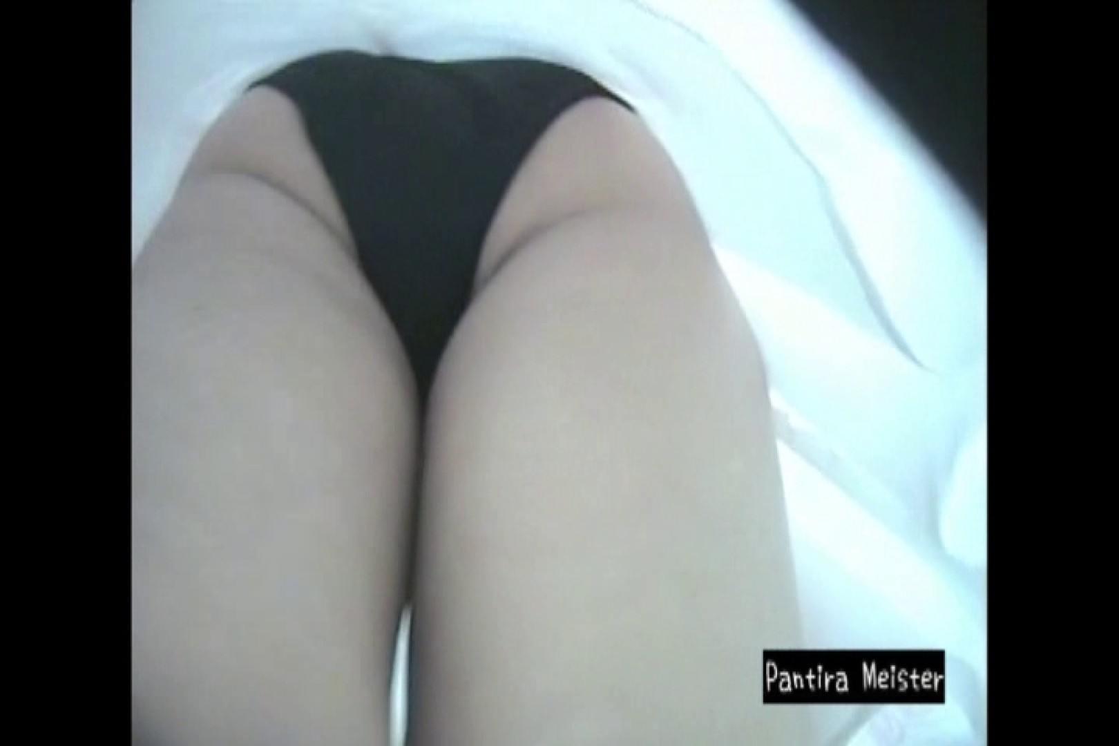 オリジナルパンチラ No.064 パンチラ  50連発 4