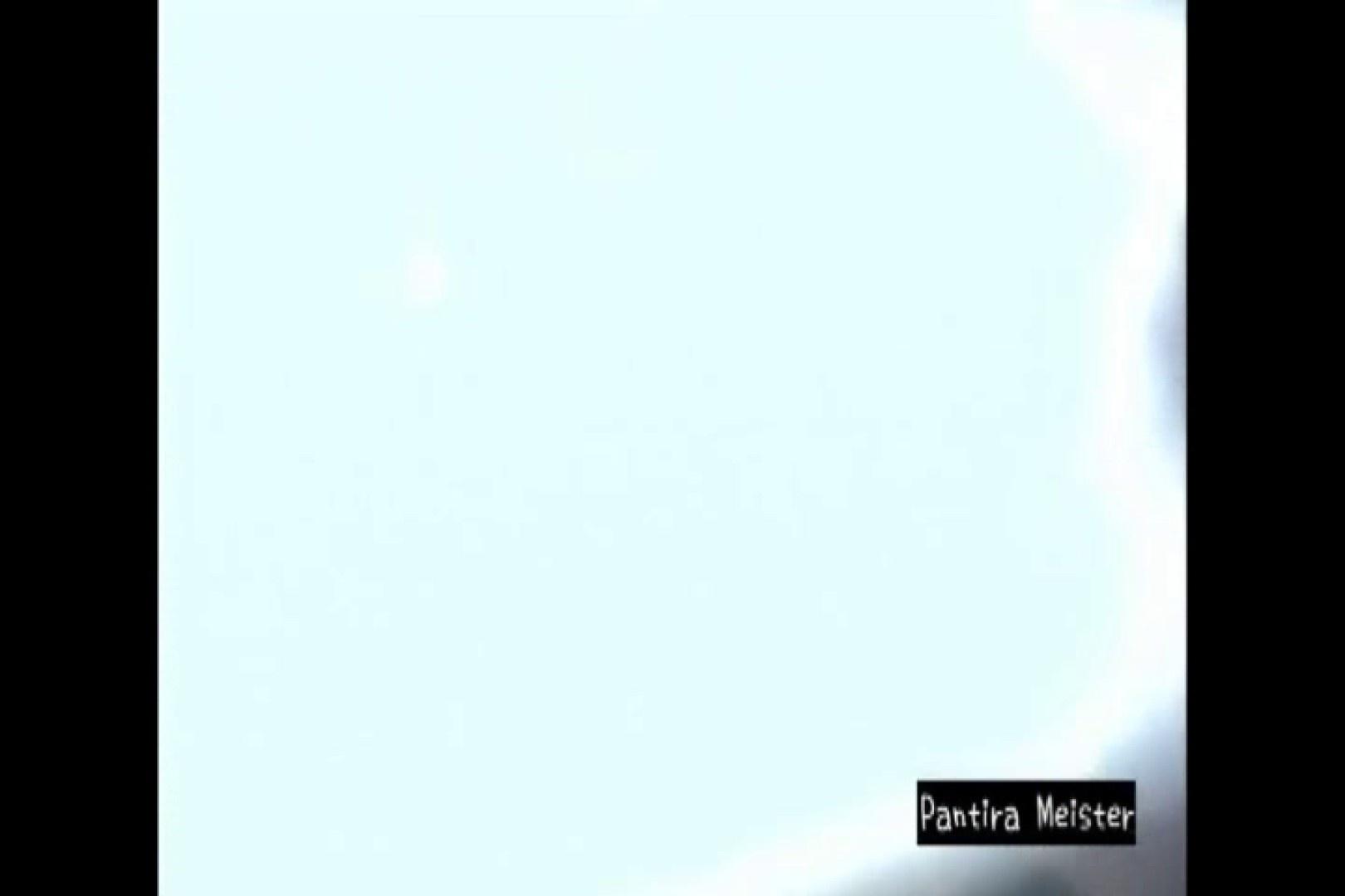 オリジナルパンチラ No.064 パンチラ   チラ見え画像  50連発 39