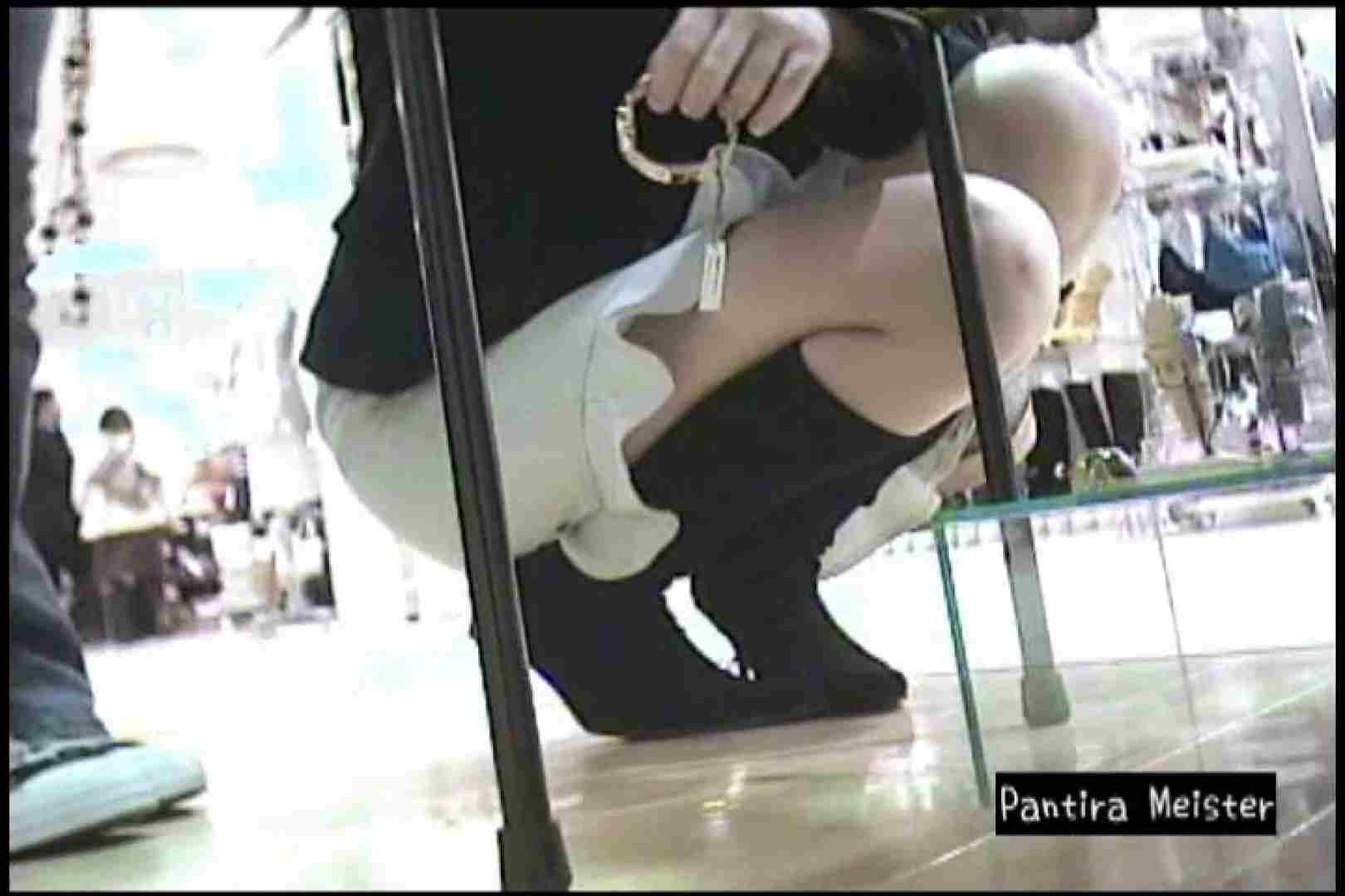 オリジナルパンチラ No.109 チラ見え画像 | パンチラ  99連発 11