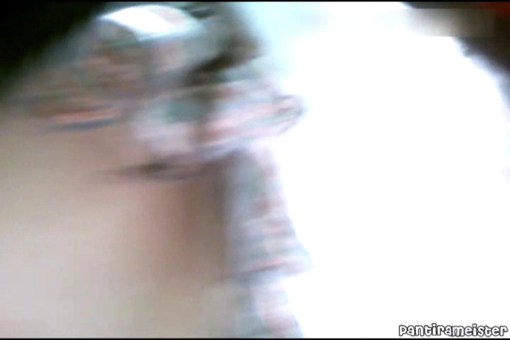 オリジナルパンチラ No.153 チラ見え画像 | パンチラ  81連発 47
