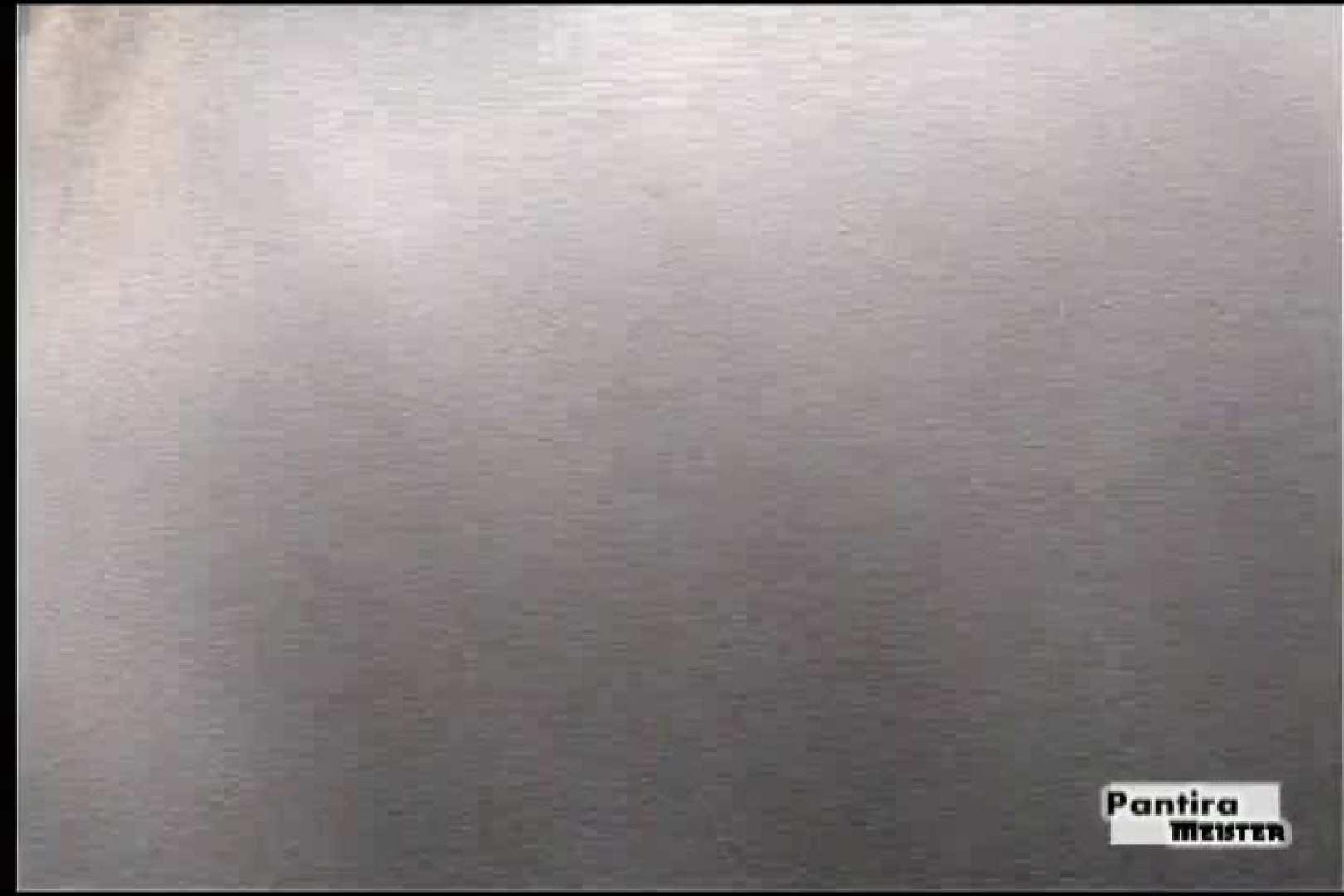 オリジナルパンチラ No.188 チラ見え画像  36連発 10