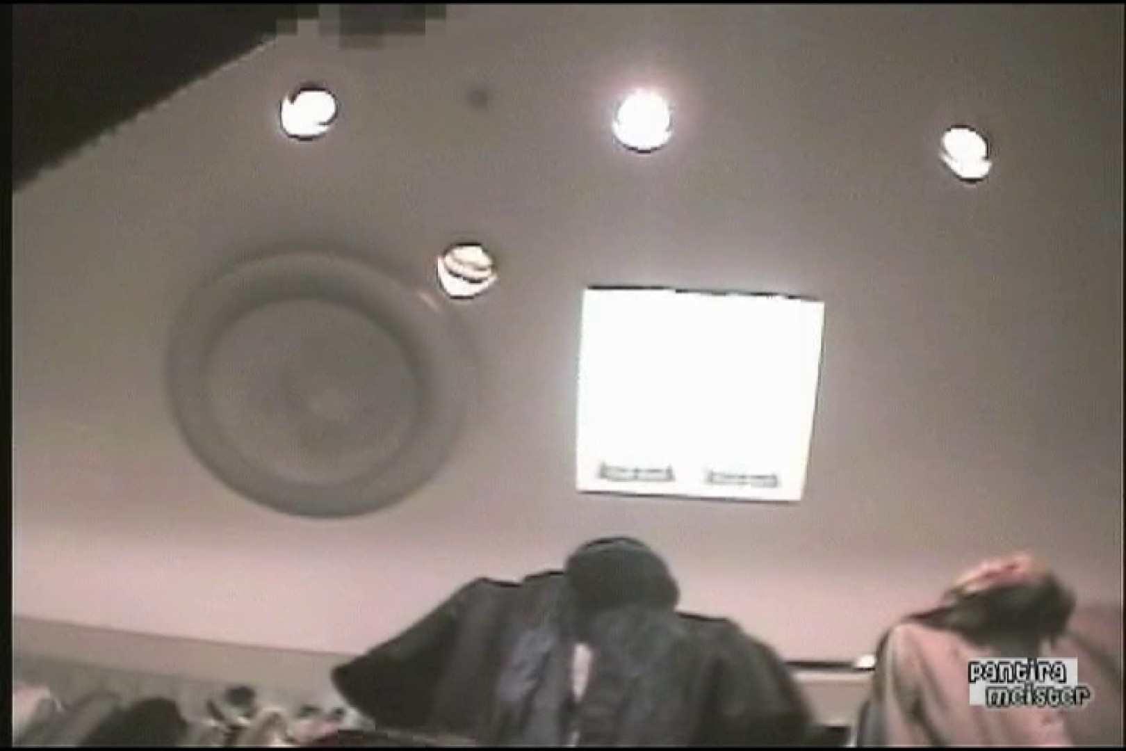 オリジナルパンチラ No.199 チラ見え画像 | パンチラ  68連発 65