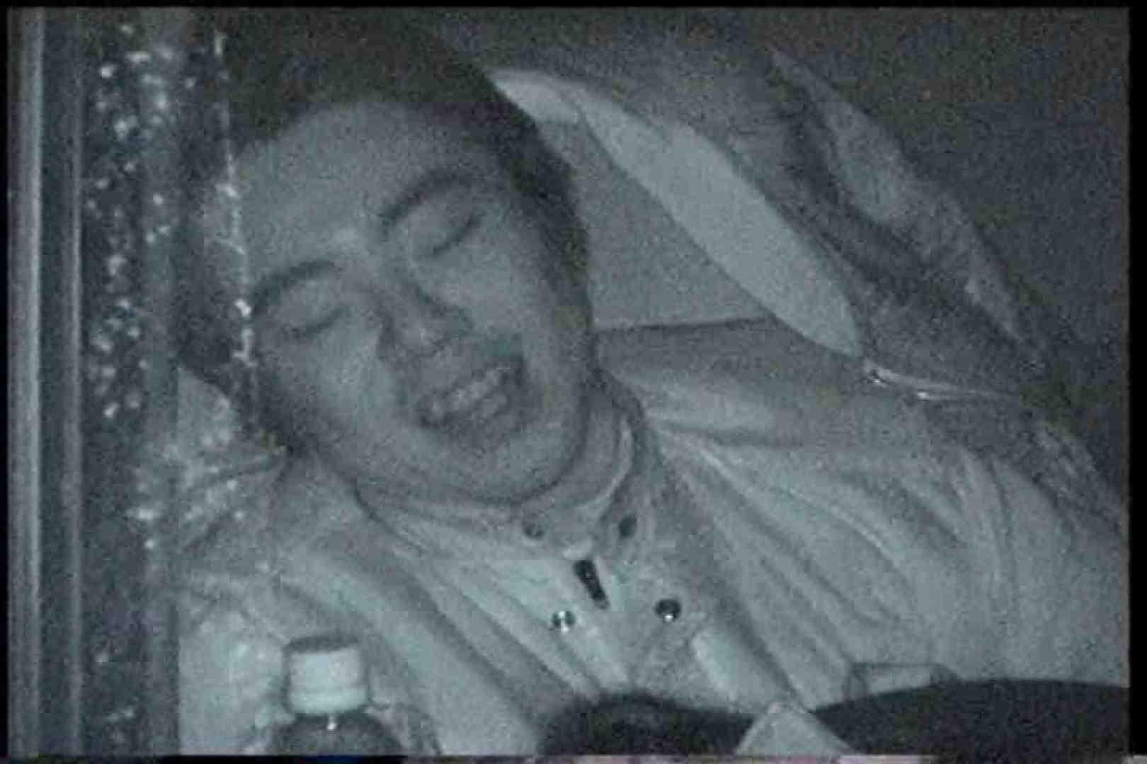 充血監督の深夜の運動会Vol.166 フェラ | 美女OL  71連発 17