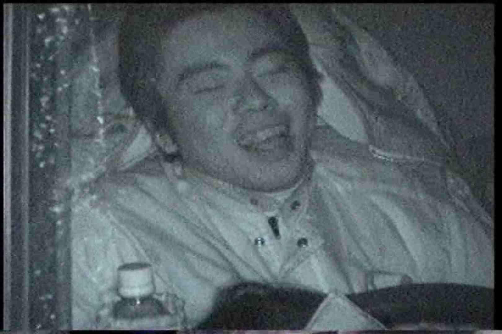 充血監督の深夜の運動会Vol.166 フェラ  71連発 18