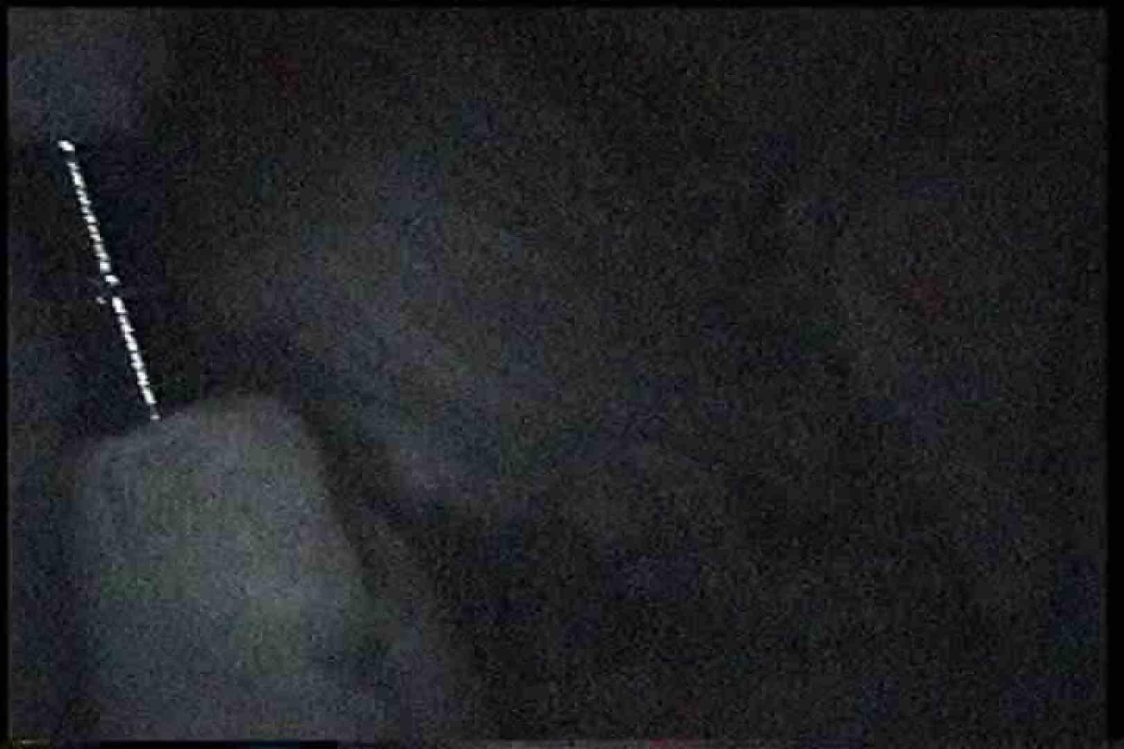充血監督の深夜の運動会Vol.166 フェラ | 美女OL  71連発 45