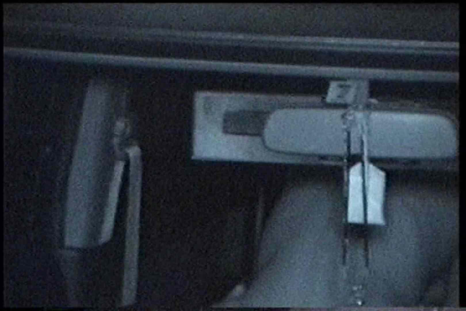 充血監督の深夜の運動会Vol.169 美女OL エロ無料画像 62連発 46