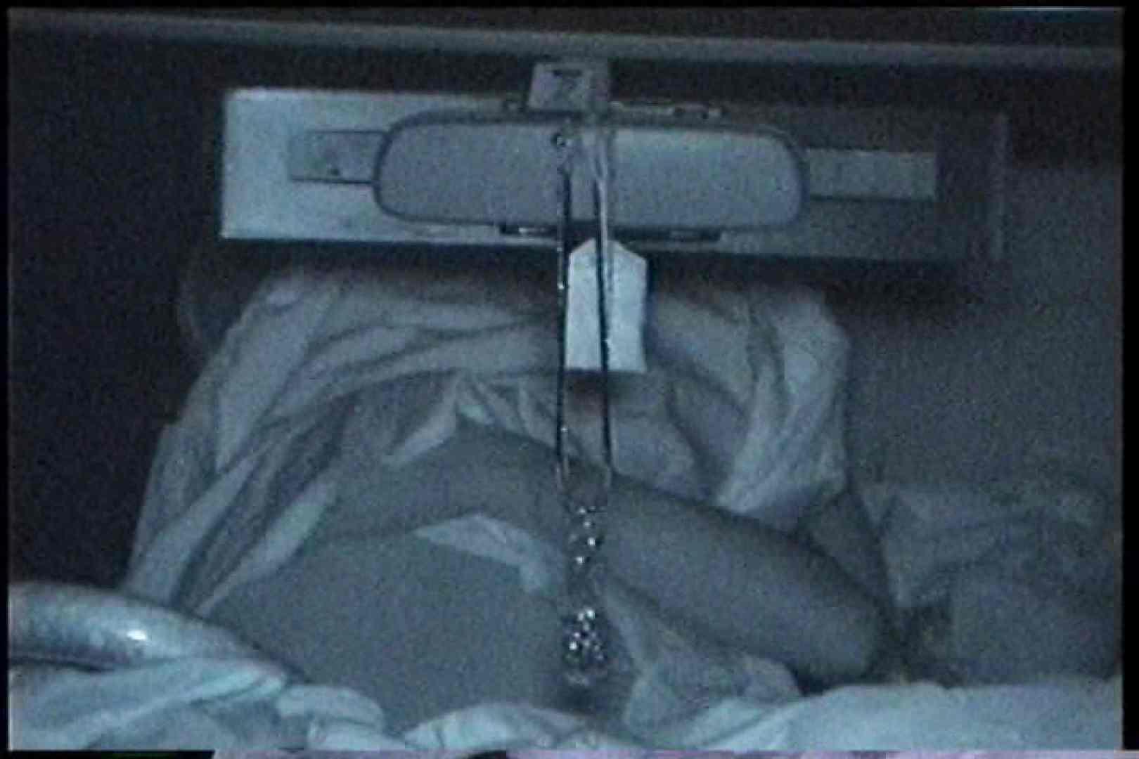 充血監督の深夜の運動会Vol.169 美女OL エロ無料画像 62連発 50