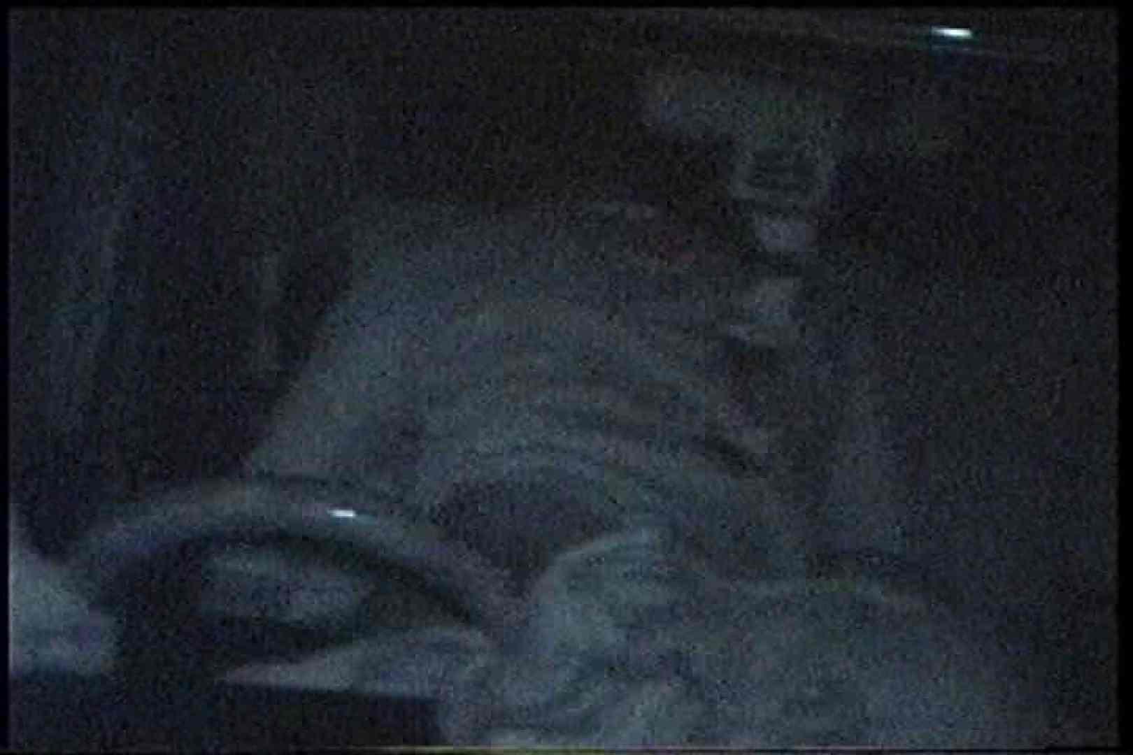 充血監督の深夜の運動会Vol.199 美女OL  32連発 18
